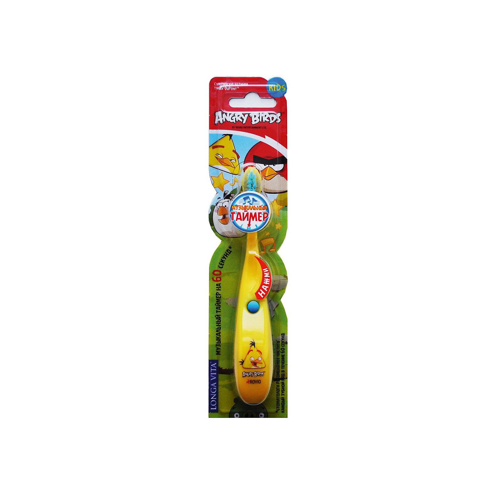 Детская зубная щётка музыкальная, Angry Birds, LONGA VITA, желтыйДетская музыкальная зубная щётка, Angry Birds, LONGA VITA (Лонга Вита), желтая.   <br><br>Характеристика:<br><br>• Материал: пластик нейлон.<br>• Размер упаковки: 23х6х2 см. <br>• Жесткость: мягкая щетина Tynex DuPont. <br>• Удобная подставка-присоска.<br>• Эргономичная ручка с выступом для большого пальца. <br>• Музыкальный таймер на 60 секунд (минимальное время чистки зубов, рекомендованное стоматологами). <br>• Яркий привлекательный дизайн. <br>• Батарейки в комплекте. <br><br>Яркая зубная щетка с веселыми Angry Birds (Энгри Бердс) приведет в восторг любого ребенка! Нажимай на кнопку, слушай веселые мелодии и ухаживай за зубами! Щетка прекрасно удаляет зубной налет, очень маневренная, оснащена удобной подставкой-присоской. Благодаря мягкой щетине, не травмирует нежные детские десны. Удобная эргономичная ручка препятствует выскальзыванию. Привлекательный дизайн, изображения любимых героев и веселые звуки сделают процесс чистки зубов увлекательным и веселым! <br><br>Детскую музыкальную зубную щётку, Angry Birds, LONGA VITA, желтую, можно купить в нашем магазине.<br><br>Ширина мм: 20<br>Глубина мм: 25<br>Высота мм: 160<br>Вес г: 40<br>Возраст от месяцев: 36<br>Возраст до месяцев: 72<br>Пол: Унисекс<br>Возраст: Детский<br>SKU: 5130697