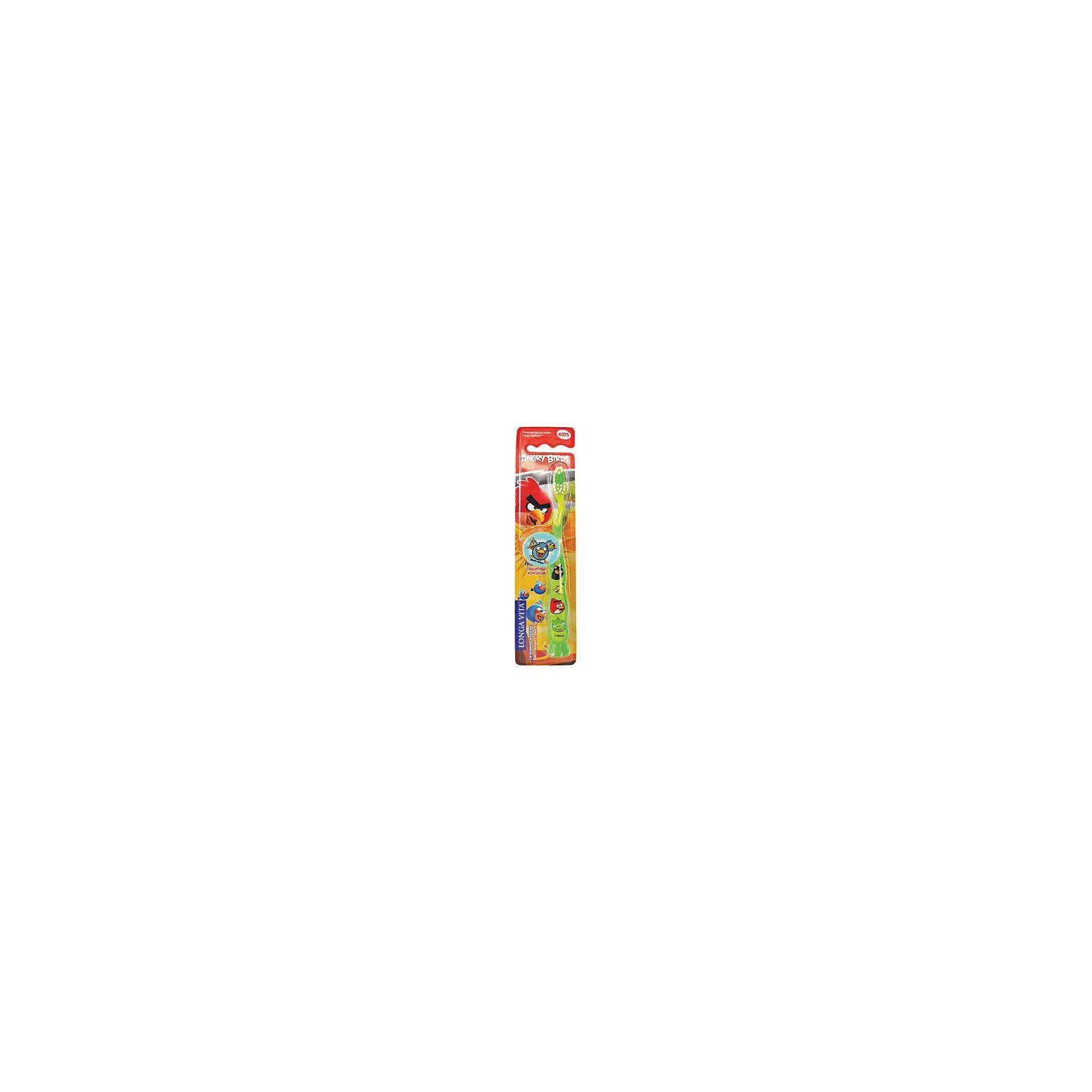 Детская зубная щетка с защитным колпачком, Angry Birds, LONGA VITA, зеленый