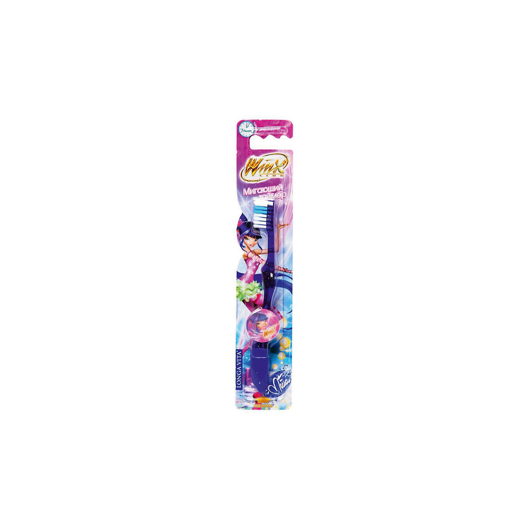 Зубная щетка с мигающим таймером, от 3-х лет, Winx, LONGA VITA, фиолетовый