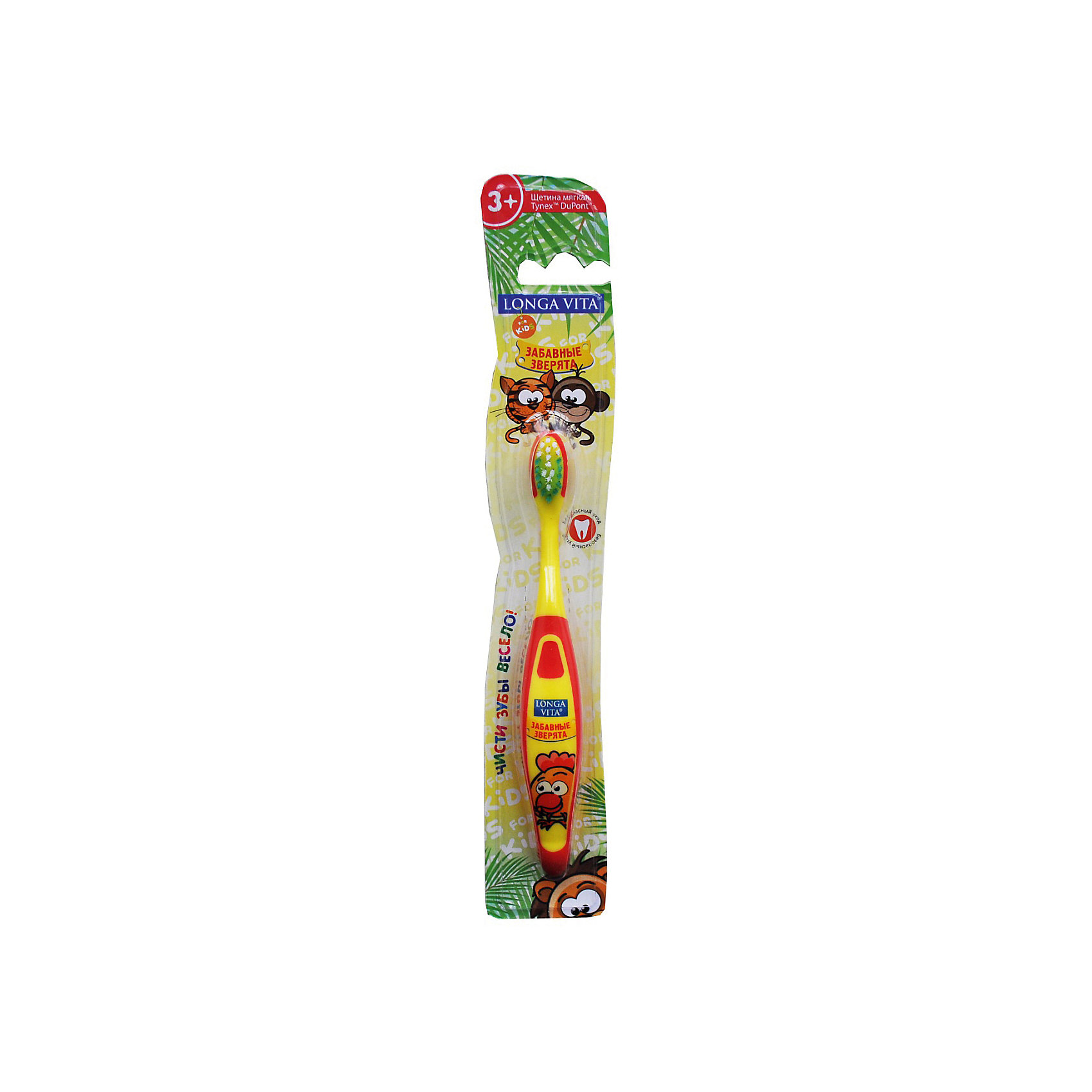 Детская зубная щетка Забавные зверята, от 3-х лет, арт. S-151, LONGA VITA, желтый