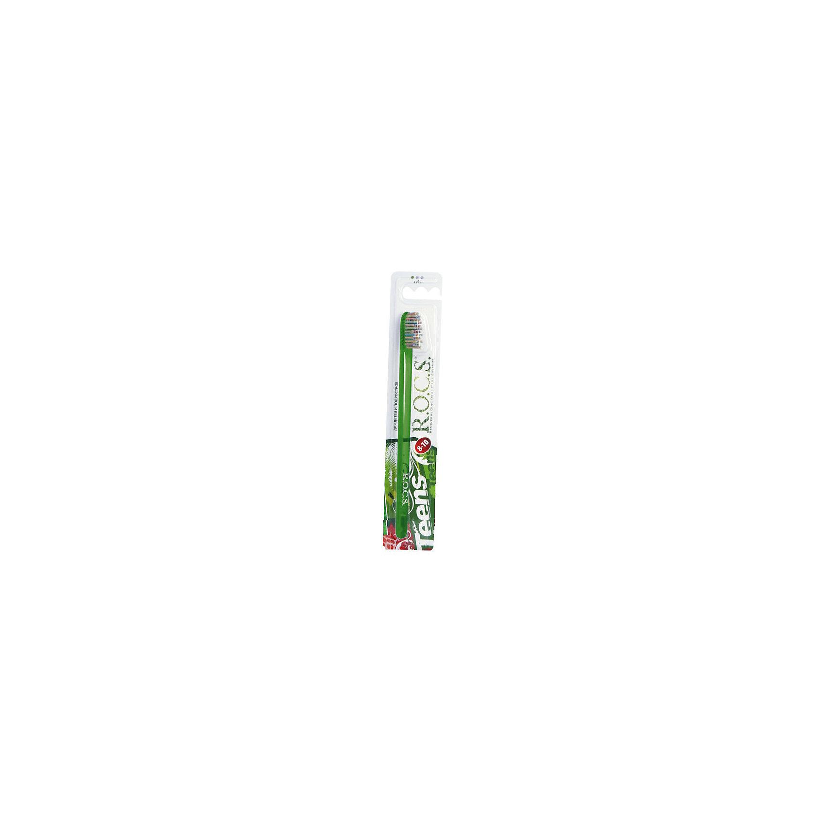 LONGA VITA Зубная щётка модельная Teens , мягкая, для подростков (8-18 лет), ROCS, зеленый рокс паста зубная teens аромат знойного лета земляника 8 18 лет 74г