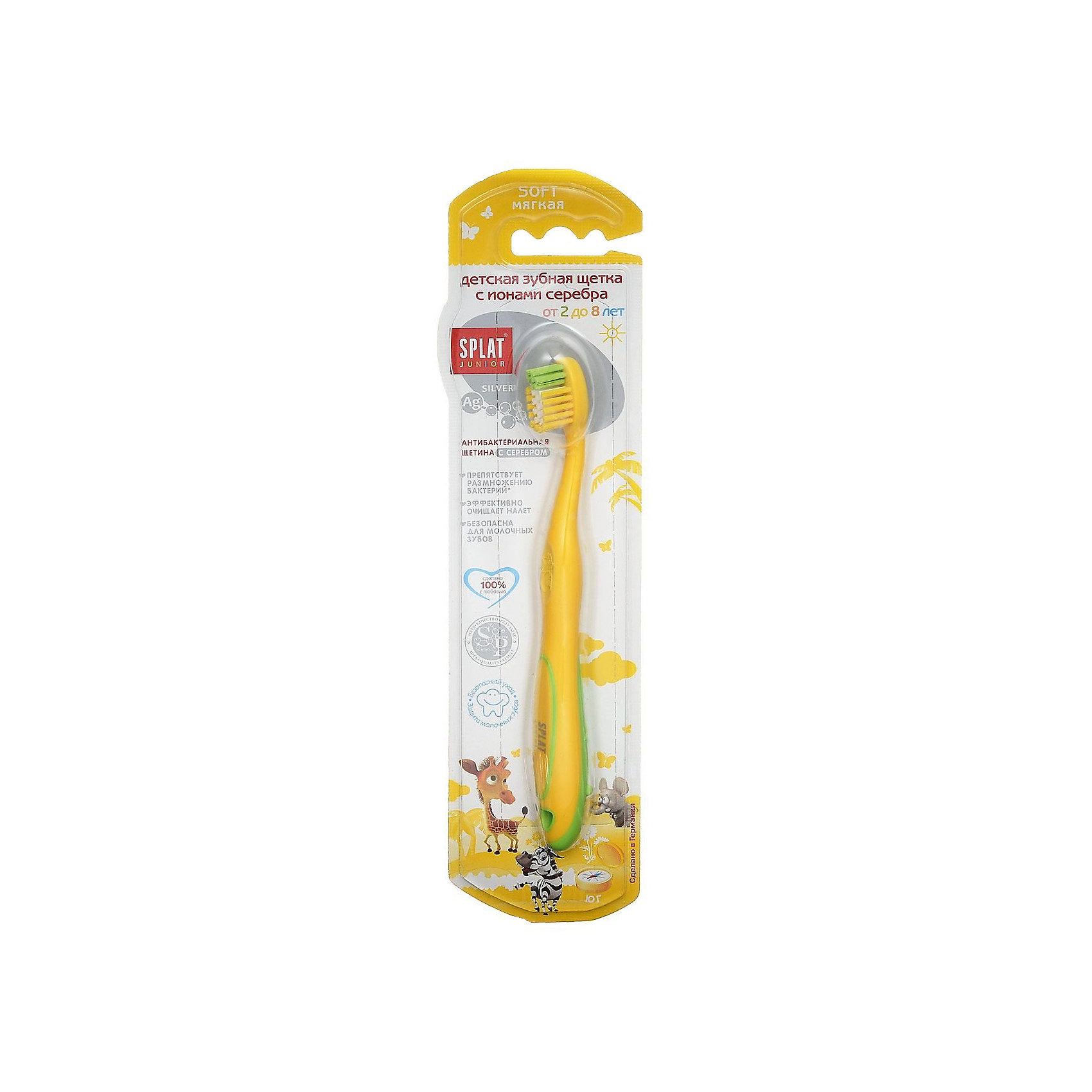 Детская зубная щетка JUNIOR Юг, Splat, желтыйДетская зубная щетка JUNIOR Splat (Сплат), желтая.   <br><br>Характеристика:<br><br>• Материал: пластик, нейлон.  <br>• Размер упаковки: 24х7х2 см. <br>• Эргономичная ручка с противоскользящей вставкой. <br>• Щетина обработана серебром (антибактериальный эффект).<br>• Резиновое покрытие головки щетки для мягкого очищения языка и внутренней поверхности щек. <br>• Жесткость щетины: мягкая. <br>• Стильный лаконичный дизайн. <br><br>Зубная щетка JUNIOR от известного бренда Splat прекрасно очищает полость рта, полностью удаляя зубной налет. Мягкая щетина с посеребрением препятствует размножению бактерий, качественно ухаживая за зубами, не травмируя десны. Резиновое покрытие головки щетки очищает язык и внутреннюю поверхность щек. Эргономичная ручка с противоскользящей поверхностью препятствует выскальзыванию. Сдержанный лаконичный дизайн понравится любому подростку.<br><br>Детскую зубную щетку JUNIOR Splat (Сплат), желтую, можно купить в нашем интернет-магазине.<br><br>Ширина мм: 20<br>Глубина мм: 25<br>Высота мм: 160<br>Вес г: 40<br>Возраст от месяцев: 36<br>Возраст до месяцев: 84<br>Пол: Унисекс<br>Возраст: Детский<br>SKU: 5130721