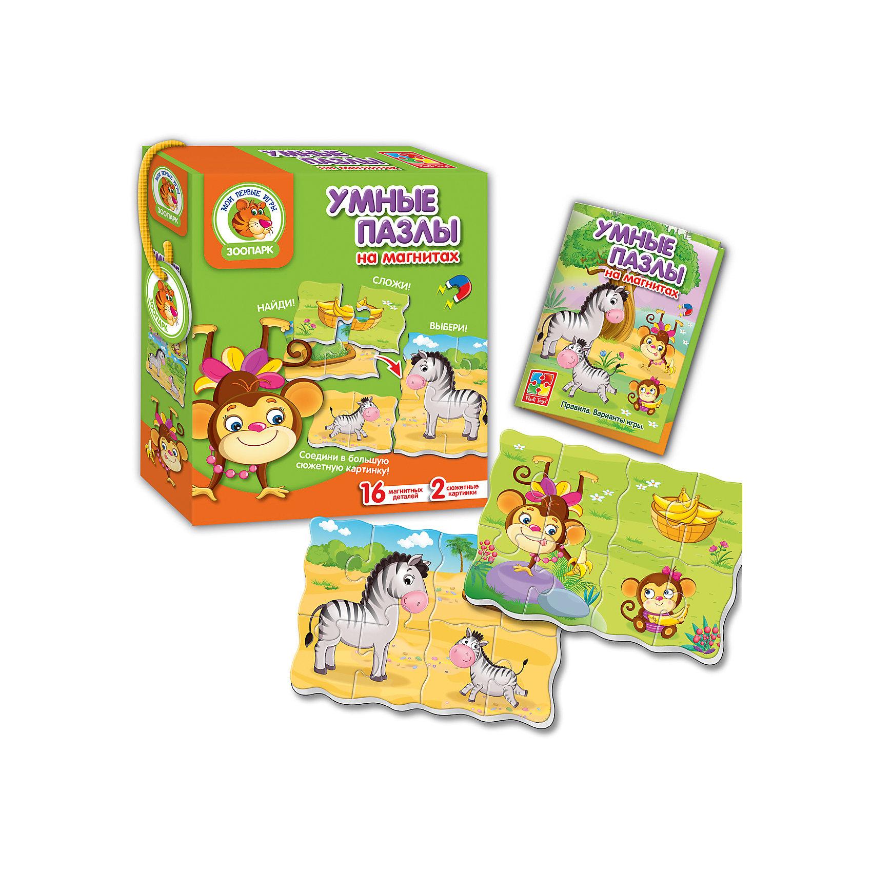 Умные пазлы на магнитах Зоопарк, Vladi ToysКоличество деталей<br>Характеристики:<br><br>• Вид игр: развивающие<br>• Серия: пазлы-магниты<br>• Пол: универсальный<br>• Материал: полимер, картон, магнит<br>• Цвет: голубой, черный, белый, желтый, зеленый коричневый и др.<br>• Комплектация: 2 картинки из 16 элементов, инструкция<br>• Размеры (Д*Ш*В): 18*5*21 см<br>• Тип упаковки: картонная коробка<br>• Вес: 180 г<br>• Предусмотрено несколько вариантов игр<br>• Возможность вариации заданий по сложности <br><br>Умные пазлы на магнитах Зоопарк, Vladi Toys, производителем которых является компания, специализирующаяся на выпуске развивающих игр, давно уже стали популярными среди аналогичной продукции. Мягкие пазлы – идеальное решение для развивающих занятий с самыми маленькими детьми, так как они разделены на большие элементы с крупными изображениями, чаще всего в качестве картинок используются герои популярных мультсериалов. Самое важное в пазле для малышей – это минимум деталей и безопасность элементов. Все используемые в производстве материалы являются экологически безопасными, не вызывают аллергии, не имеют запаха. Умные пазлы на магнитах Зоопарк, Vladi Toys представляют собой 2 сюжетные картинки, которая можно собирать как по отдельности, так и объединять в одну. Игра предусматривает несколько вариантов заданий, сложность которых может быть различной. На картинке изображены взрослые животные с малышами.<br>Занятия с пазлами от Vladi Toys способствуют развитию не только мелкой моторики, но и внимательности, усидчивости, терпению при достижении цели. Кроме того, по собранной картинке можно составлять рассказ, что позволит развивать речевые навыки, память и воображение.<br><br>Умные пазлы на магнитах Зоопарк, Vladi Toys можно купить в нашем интернет-магазине.<br><br>Ширина мм: 180<br>Глубина мм: 50<br>Высота мм: 210<br>Вес г: 0<br>Возраст от месяцев: 24<br>Возраст до месяцев: 60<br>Пол: Унисекс<br>Возраст: Детский<br>SKU: 5136101