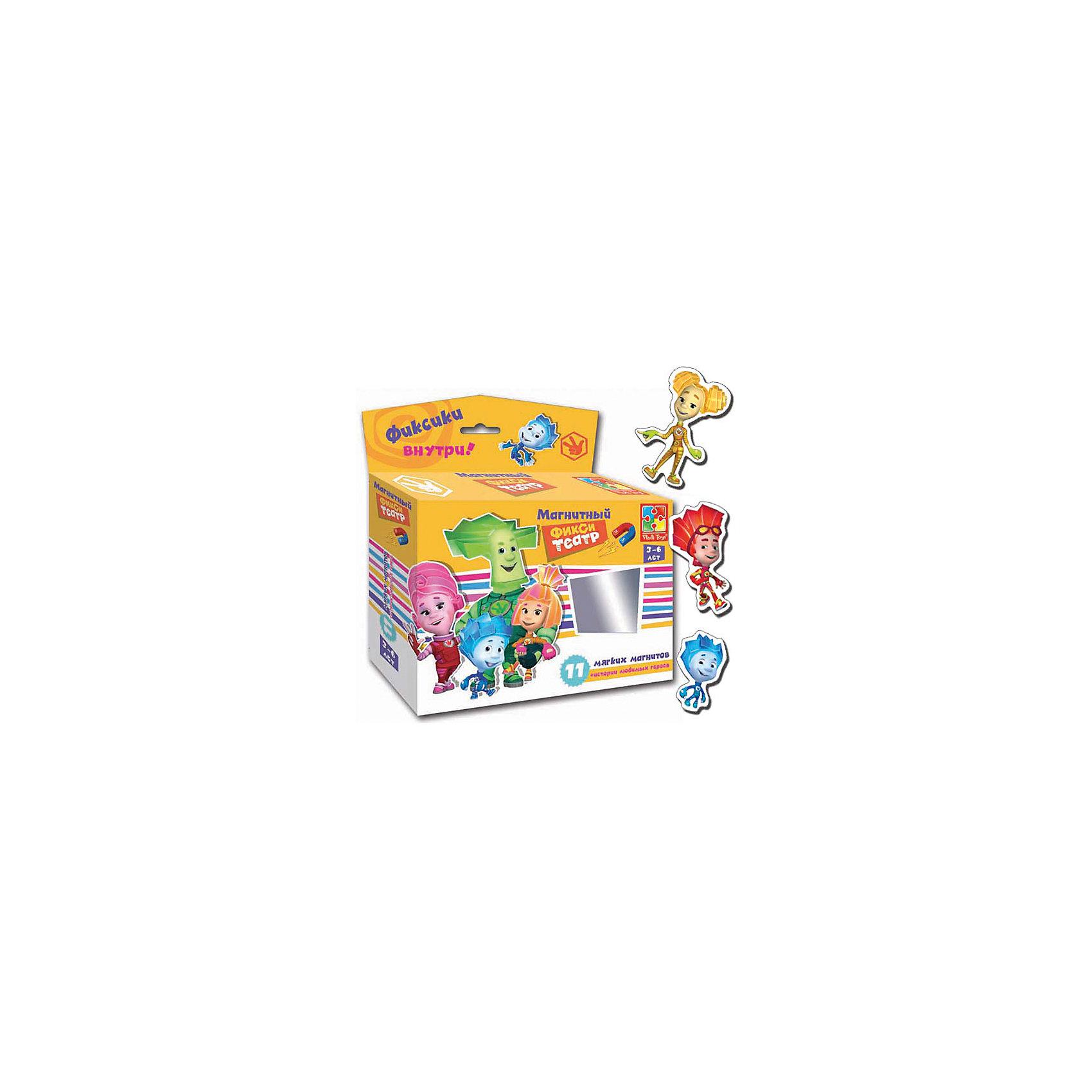 Магнитный театр  Фиксики , Vladi ToysИгры для развлечений<br>Характеристики:<br><br>• Вид игр: обучающие, развивающие<br>• Серия: обучающие магниты<br>• Пол: универсальный<br>• Материал: картон, магнит<br>• Цвет: голубой, оранжевый, розовый, зеленый, желтый и др.<br>• Комплектация: 10 магнитов, сценарий сказки<br>• Размеры упаковки (Д*Ш*В): 16,5*4,5*19 см<br>• Тип упаковки: картонная коробка<br>• Вес в упаковке: 110 г<br><br>Магнитный театр Фиксики, Vladi Toys, производителем которых является компания, специализирующаяся на выпуске развивающих игр, давно уже стали популярными среди аналогичной продукции. Театральные постановки в детских играх – это залог его творческого развития ребенка. При производстве карточек использованы только экологически безопасные материалы, которые не вызывают аллергии и не имеют запаха. Магнитный театр Фиксики состоит из 10 ярких персонажей-картинок, которые позволят воспроизвести любимые сюжеты из популярного мультфильма. В комплекте предусмотрен сценарий одной сказки.<br>Игры Магнитный театр Фиксики, Vladi Toys позволят вашему ребенку развивать связную речь, обогащать словарный запас и постигать актерское искусство не выходя из дома!<br><br>Магнитный театр Фиксики, Vladi Toys можно купить в нашем интернет-магазине.<br><br>Ширина мм: 165<br>Глубина мм: 45<br>Высота мм: 190<br>Вес г: 110<br>Возраст от месяцев: 24<br>Возраст до месяцев: 60<br>Пол: Унисекс<br>Возраст: Детский<br>SKU: 5136110