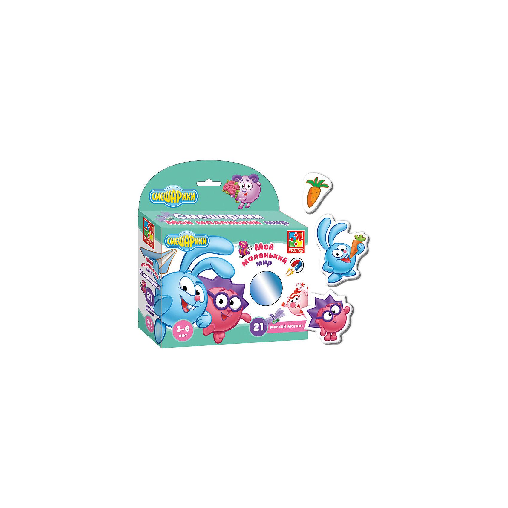 Игра Мой Маленький мир: Крош и Ёжик, Смешарики, Vladi ToysИгры для дошкольников<br>Характеристики:<br><br>• Вид игр: обучающие, развивающие<br>• Серия: Мой маленький мир<br>• Пол: универсальный<br>• Материал: картон, магнит<br>• Цвет: голубой, фиолетовый, сиреневый и др.<br>• Комплектация: 21 магнит с изображением персонажей и предметов<br>• Размеры упаковки (Д*Ш*В): 16,5*4,5*19 см<br>• Тип упаковки: картонная коробка<br>• Вес в упаковке: 106 г<br><br>Игра Мой Маленький мир: Крош и Ежик, Смешарики, Vladi Toys, производителем которых является компания, специализирующаяся на выпуске развивающих игр, давно уже стали популярными среди аналогичной продукции. Обучающие магниты – это эффективное наглядное средство при изучении новых предметов и слов. При производстве магнитов использованы только экологически безопасные материалы, которые не вызывают аллергии и не имеют запаха. Игра на магнитах от Vladi Toys состоит из 21 магнита, на которых изображены персонажи и свойственные им предметы. В комплекте предусмотрена инструкция.<br>Игра Мой Маленький мир: Крош и Ежик, Смешарики, Vladi Toys позволит вашему ребенку развивать связную речь, развивать воображение и обогащать словарный запас.<br><br>Игру Мой Маленький мир: Крош и Ежик, Смешарики, Vladi Toys можно купить в нашем интернет-магазине.<br><br>Ширина мм: 165<br>Глубина мм: 45<br>Высота мм: 190<br>Вес г: 106<br>Возраст от месяцев: 24<br>Возраст до месяцев: 60<br>Пол: Унисекс<br>Возраст: Детский<br>SKU: 5136117