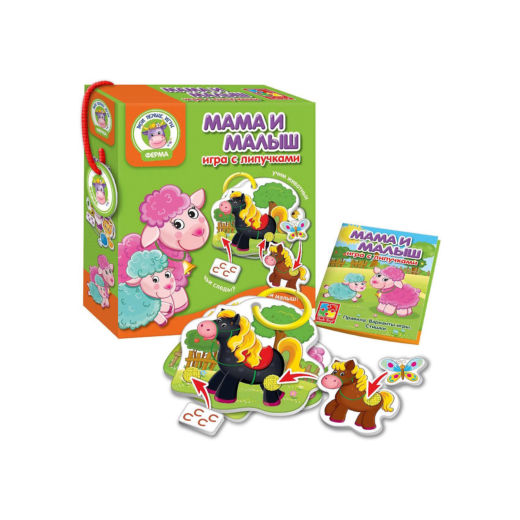 Vladi Toys Настольная игра Мама и малыш, с липучками, Vladi Toys vladi toys настольная игра больше чем азбука vladi toys