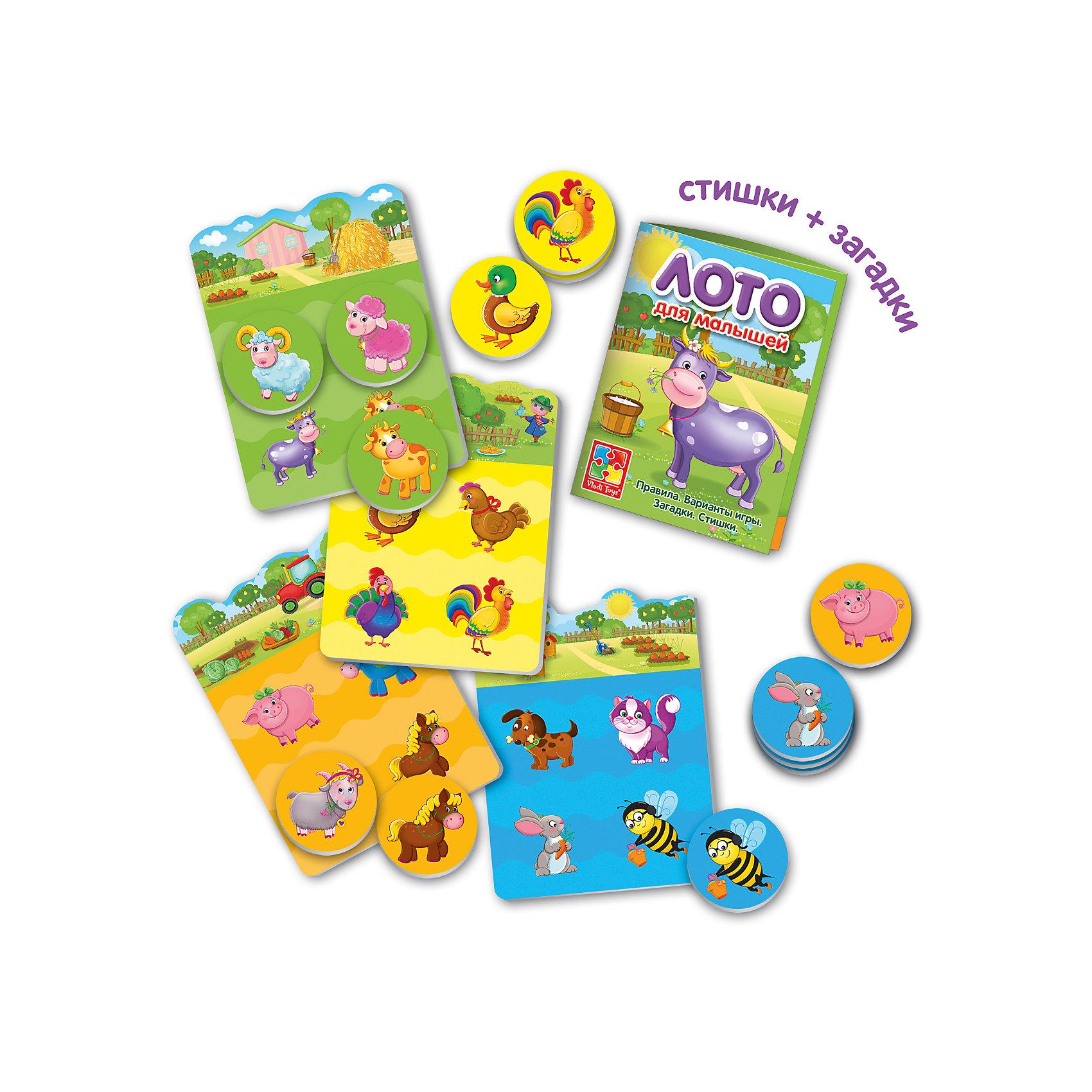 Настольная игра Ферма Лото , Vladi ToysНастольные игры<br>Характеристики:<br><br>• Вид игр: обучающие, развивающие<br>• Серия: настольные игры<br>• Количество игроков: до 4-х человек<br>• Пол: универсальный<br>• Материал: картон<br>• Цвет: зеленый, коричневый, синий, желтый и др.<br>• Комплектация: 4 игровых поля, 16 игровых фишек и инструкция с правилами игры<br>• Размеры упаковки (Д*Ш*В): 18*5*20,5 см<br>• Тип упаковки: картонная коробка<br>• Вес в упаковке: 252 г<br><br>Настольная игра Ферма Лото, Vladi Toys, производителем которых является компания, специализирующаяся на выпуске развивающих игр, давно уже стали популярными среди аналогичной продукции. Развивающие настольные игры являются эффективным способом развития и обучения ребенка. При производстве настольных игр от Vladi Toys используются только экологически безопасные материалы, которые не вызывают аллергии и не имеют запаха. Набор состоит из игровых полей и фишек с изображением персонажей и фермерской атрибутики. Все игровые элементы набора отличаются яркостью красок и наглядностью. <br>Настольная игра Ферма Лото, Vladi Toys позволит организовать веселый и полезный досуг вашего ребенка, научит внимательности и логическому мышлению, а также будет способствовать развитию памяти.<br><br>Настольную игру Ферма Лото, Vladi Toys можно купить в нашем интернет-магазине.<br><br>Ширина мм: 180<br>Глубина мм: 50<br>Высота мм: 205<br>Вес г: 252<br>Возраст от месяцев: 24<br>Возраст до месяцев: 84<br>Пол: Унисекс<br>Возраст: Детский<br>SKU: 5136130