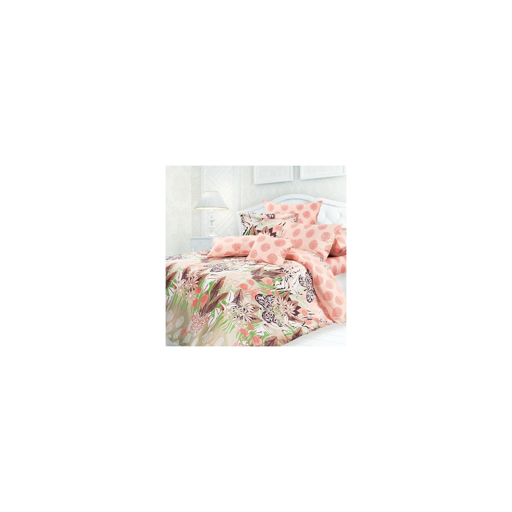 Постельное белье Евро Манифик, Унисон биоматинДомашний текстиль<br>Характеристики товара:<br><br>• материал: хлопок;<br>• пододеяльник 215х220 см<br>• простыня 220х240 см<br>• 2 наволочки 70х70 см;<br>• размер упаковки 50х50х15 см;<br>• вес упаковки 1,42 кг;<br>• страна производитель: Россия.<br><br>Постельное белье Евро «Манифик» биоматин Унисон обеспечит уютный и спокойный сон. Комплект изготовлен из хлопка высокого качества — мягкого и плотного биоматина. Биоматин не вызывает аллергических реакций, является экологически чистым, отличается прочностью и износостойкостью, не линяет, не теряет цвет после многочисленных стирок. Перед первым применением белье из биоматина рекомендуется постирать.<br><br>Постельное белье Евро «Манифик» биоматин Унисон можно приобрести в нашем интернет-магазине.<br><br>Ширина мм: 500<br>Глубина мм: 500<br>Высота мм: 150<br>Вес г: 1424<br>Возраст от месяцев: 216<br>Возраст до месяцев: 1188<br>Пол: Унисекс<br>Возраст: Детский<br>SKU: 5136372
