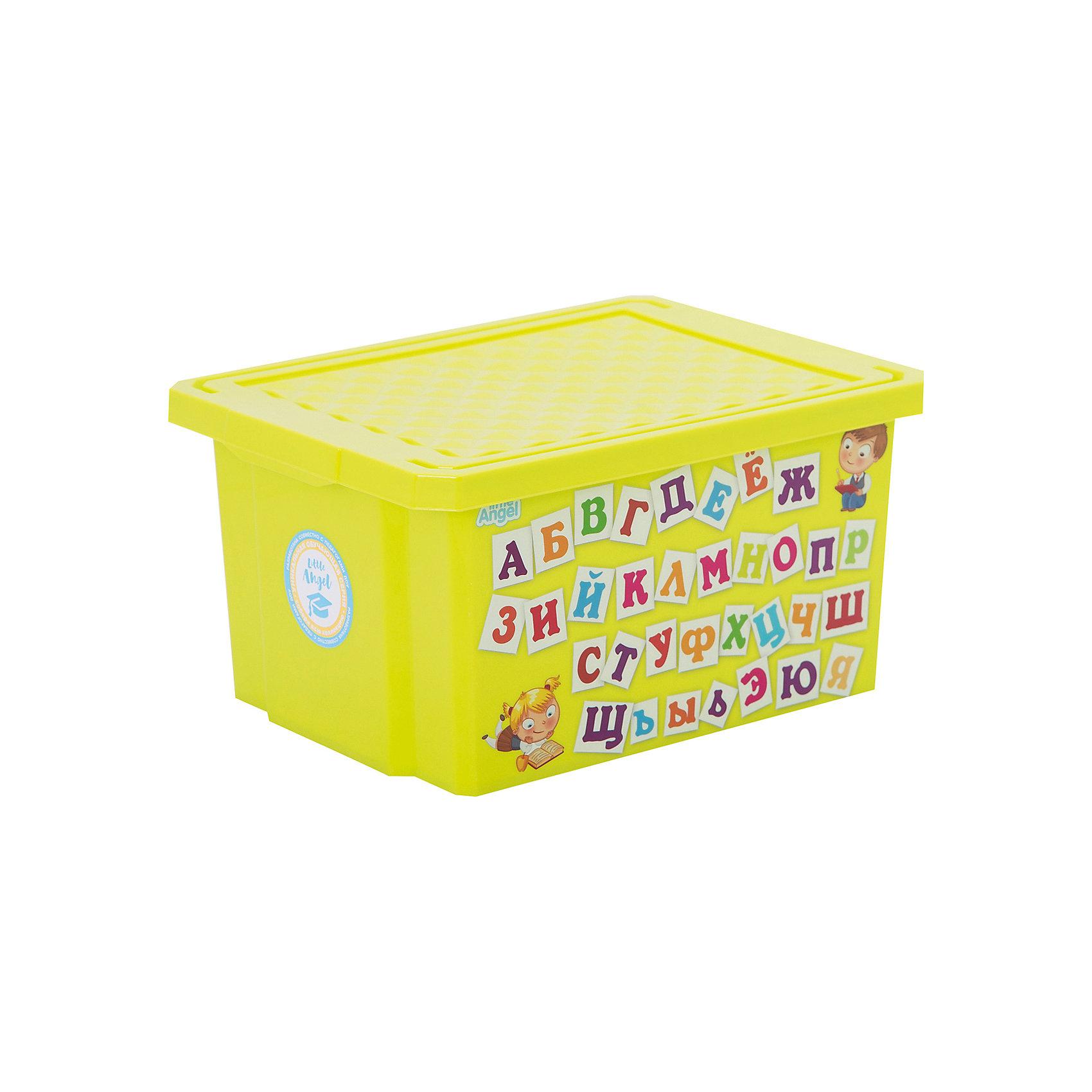 Ящик для хранения игрушек