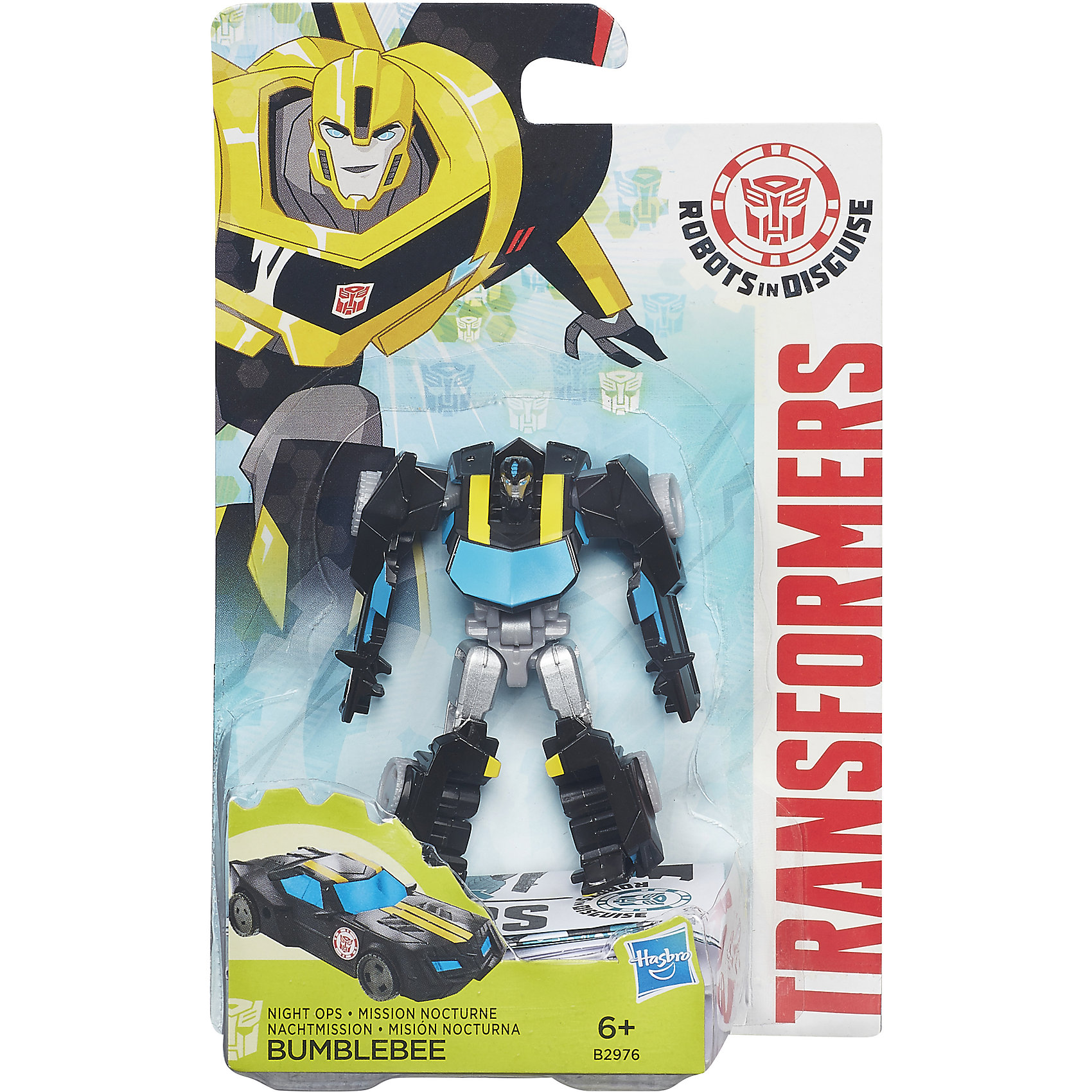 Hasbro Роботс-ин-Дисгайс  Легион, Трансформеры, B0065/B2976 hasbro hasbro трансформеры robots in disguise autobot drift
