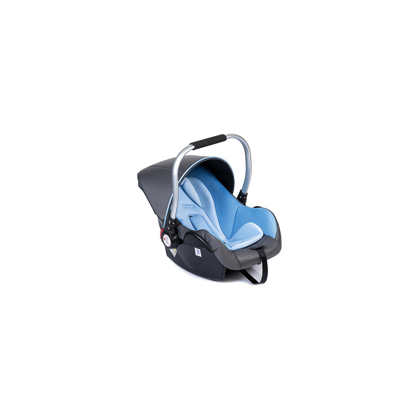 Baby Hit Автокресло PRIMARY, 0-13 кг., Babyhit, синий/серый группа 0 0 от 0 до 13 кг happy baby skyler