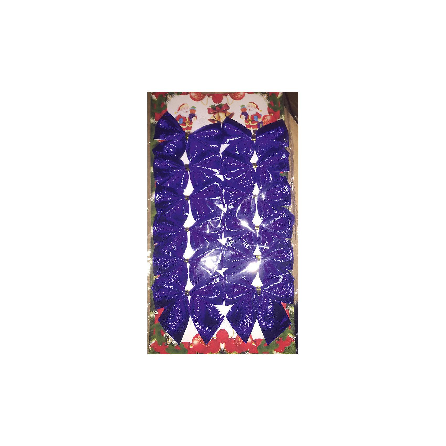 Новогоднее украшение из полиэстера Бант синее небо (5*5см,набор из 12 шт.)Новогоднее украшение из полиэстера Бант синее небо арт.39200 (5*5см, для декорирования елки (набор из 12 шт.) / 5*5см арт.39200<br><br>Ширина мм: 245<br>Глубина мм: 130<br>Высота мм: 1<br>Вес г: 16<br>Возраст от месяцев: 60<br>Возраст до месяцев: 600<br>Пол: Унисекс<br>Возраст: Детский<br>SKU: 5144576