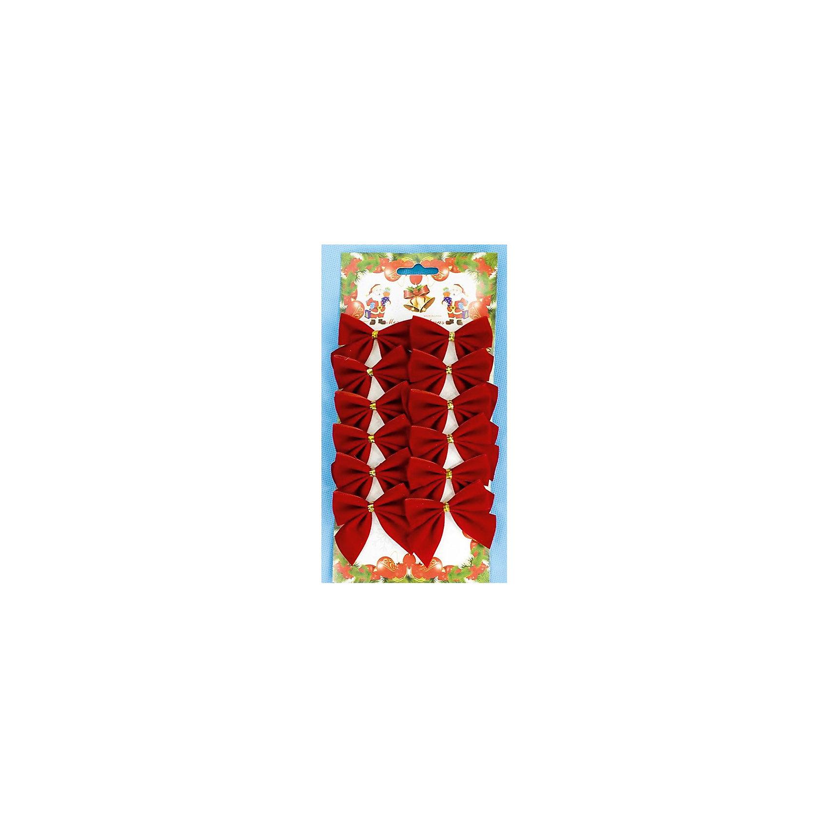 Новогоднее украшение Красный бантУкрашение новогоднее БАНТ Красные арт.42761 / 5х5<br><br>Ширина мм: 130<br>Глубина мм: 280<br>Высота мм: 5<br>Вес г: 30<br>Возраст от месяцев: 60<br>Возраст до месяцев: 600<br>Пол: Унисекс<br>Возраст: Детский<br>SKU: 5144586