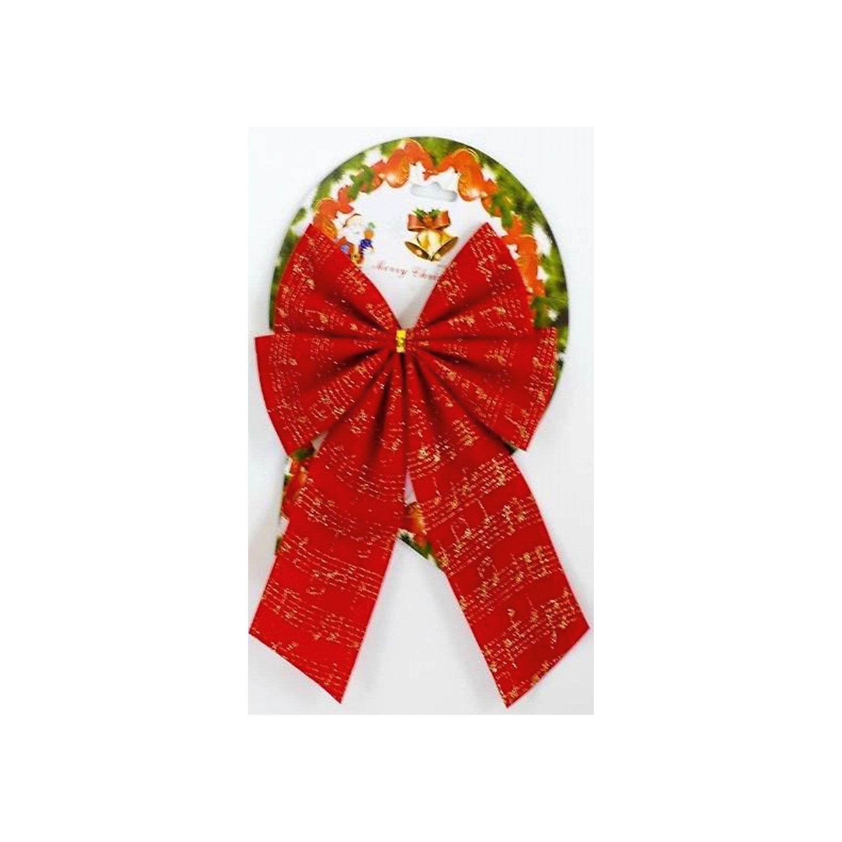 Украшение Красный бант с нотамиВсё для праздника<br>Украшение новогоднее БАНТ Красный с нотами арт.42779 / 17х21<br><br>Ширина мм: 170<br>Глубина мм: 210<br>Высота мм: 5<br>Вес г: 30<br>Возраст от месяцев: 60<br>Возраст до месяцев: 600<br>Пол: Унисекс<br>Возраст: Детский<br>SKU: 5144592