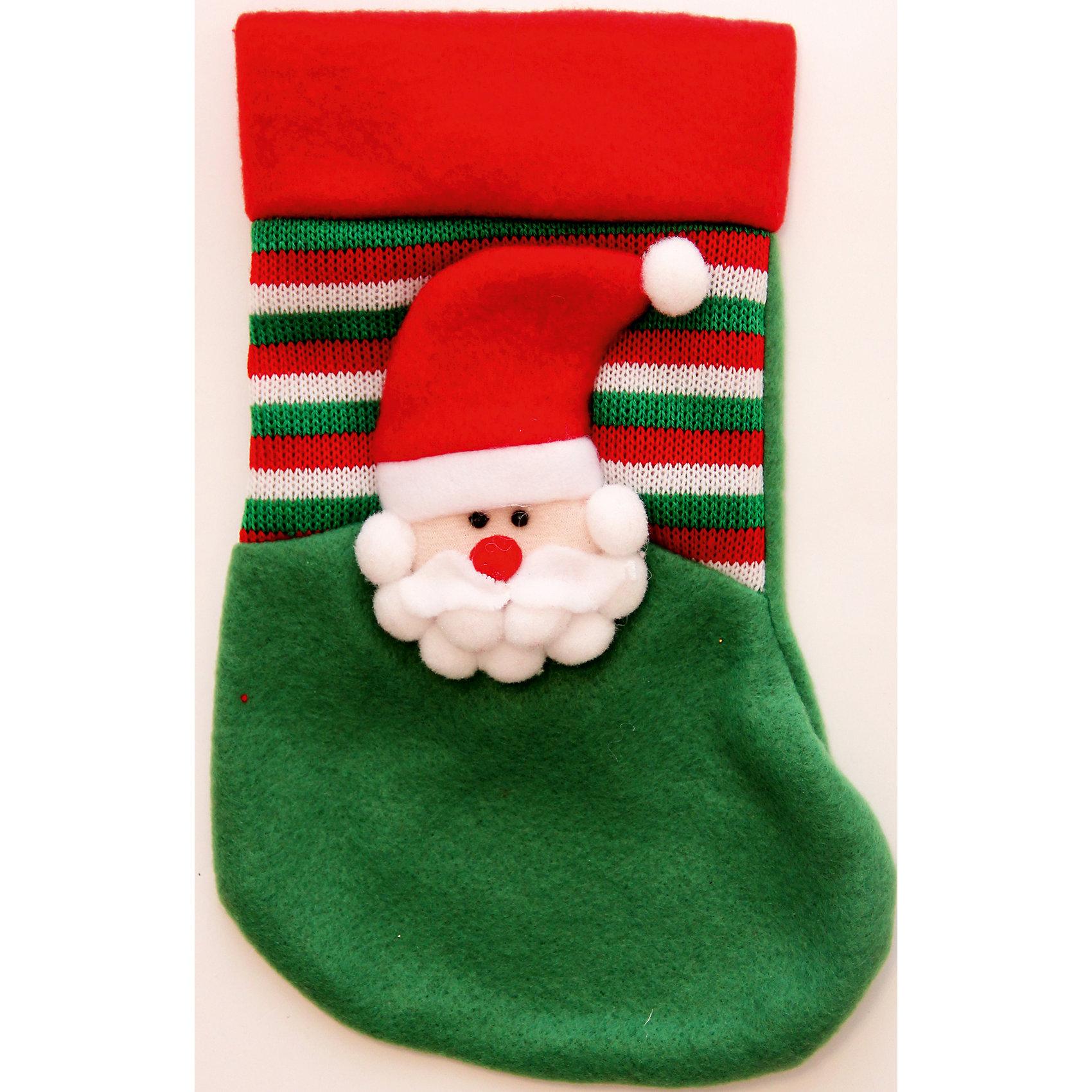 Подвесное украшение Зеленый Дед МорозВсё для праздника<br>Украшение новогоднее подвесное Зеленый Дед Мороз арт.42511 из полиэстра / 25х14<br><br>Ширина мм: 250<br>Глубина мм: 140<br>Высота мм: 10<br>Вес г: 33<br>Возраст от месяцев: 60<br>Возраст до месяцев: 600<br>Пол: Унисекс<br>Возраст: Детский<br>SKU: 5144630