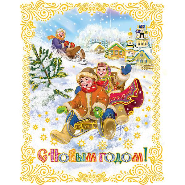 Оконное украшение Дети 30*38 смНовогодние наклейки на окна<br>Новогоднее оконное украш. арт.34324/72 Дети (30*38 см, из ПВХ пленки, декорировано глиттером; крепится к гладкой поверхности стекла посредством статического эффекта) арт.34324<br><br>Ширина мм: 300<br>Глубина мм: 380<br>Высота мм: 1<br>Вес г: 77<br>Возраст от месяцев: 60<br>Возраст до месяцев: 600<br>Пол: Унисекс<br>Возраст: Детский<br>SKU: 5144644