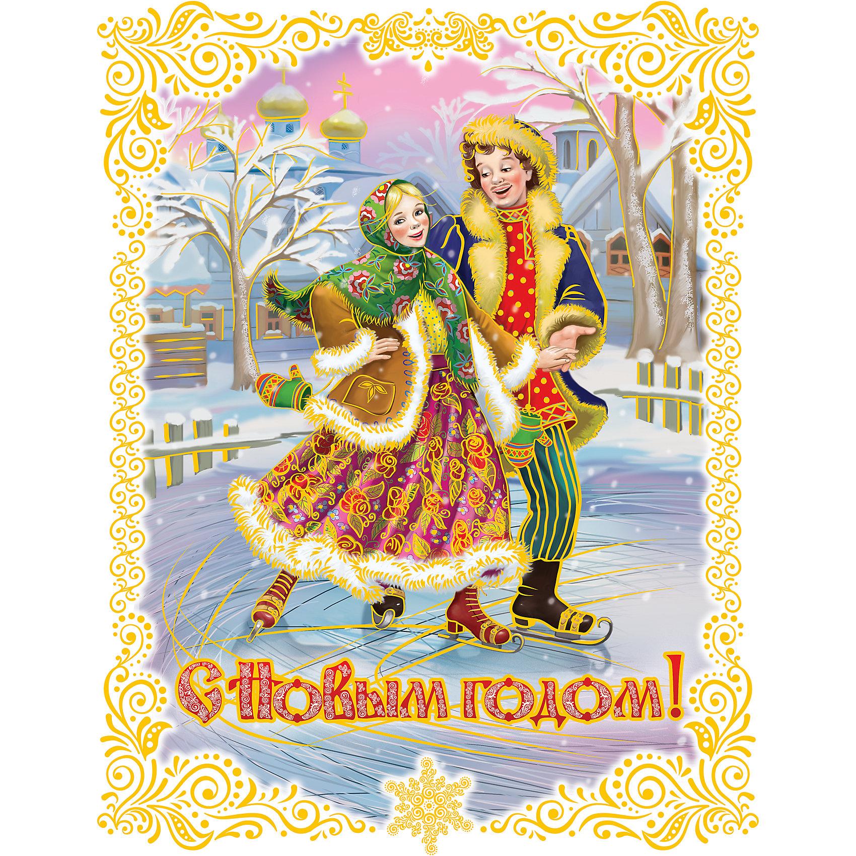 Феникс-Презент Новогоднее оконное украшение  Пара на коньках (30*38 см из ПВХ пленки ) новогоднее оконное украшение феникс презент обезьянки