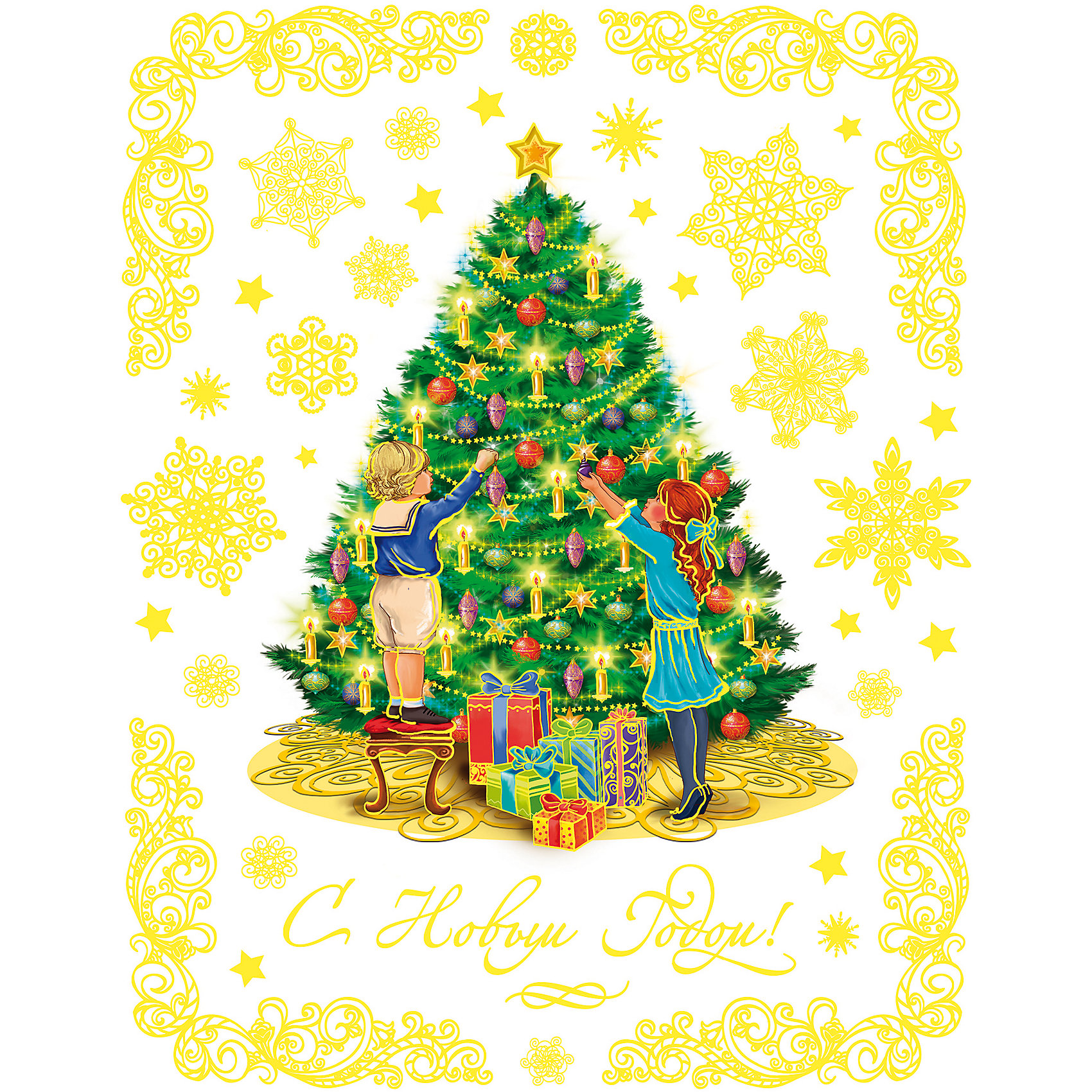 Новогоднее оконное украшение Дети у елки (30*38 см из ПВХ пленки)Всё для праздника<br>Новогоднее оконное украш. арт.34333/72 Дети у елки (30*38 см, из ПВХ пленки, декорировано глиттером; крепится к гладкой поверхности стекла посредством статического эффекта) арт.34333<br><br>Ширина мм: 300<br>Глубина мм: 380<br>Высота мм: 1<br>Вес г: 73<br>Возраст от месяцев: 60<br>Возраст до месяцев: 600<br>Пол: Унисекс<br>Возраст: Детский<br>SKU: 5144648