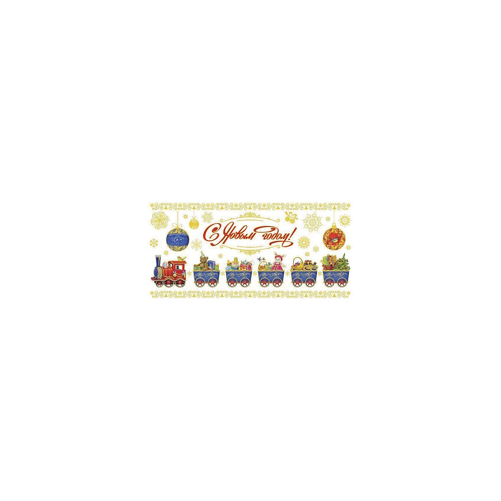 Феникс-Презент Новогоднее оконное украшение Новогодний паровозик (54*21см из ПВХ пленки декорировано глиттером) новогоднее оконное украшение феникс презент обезьянки