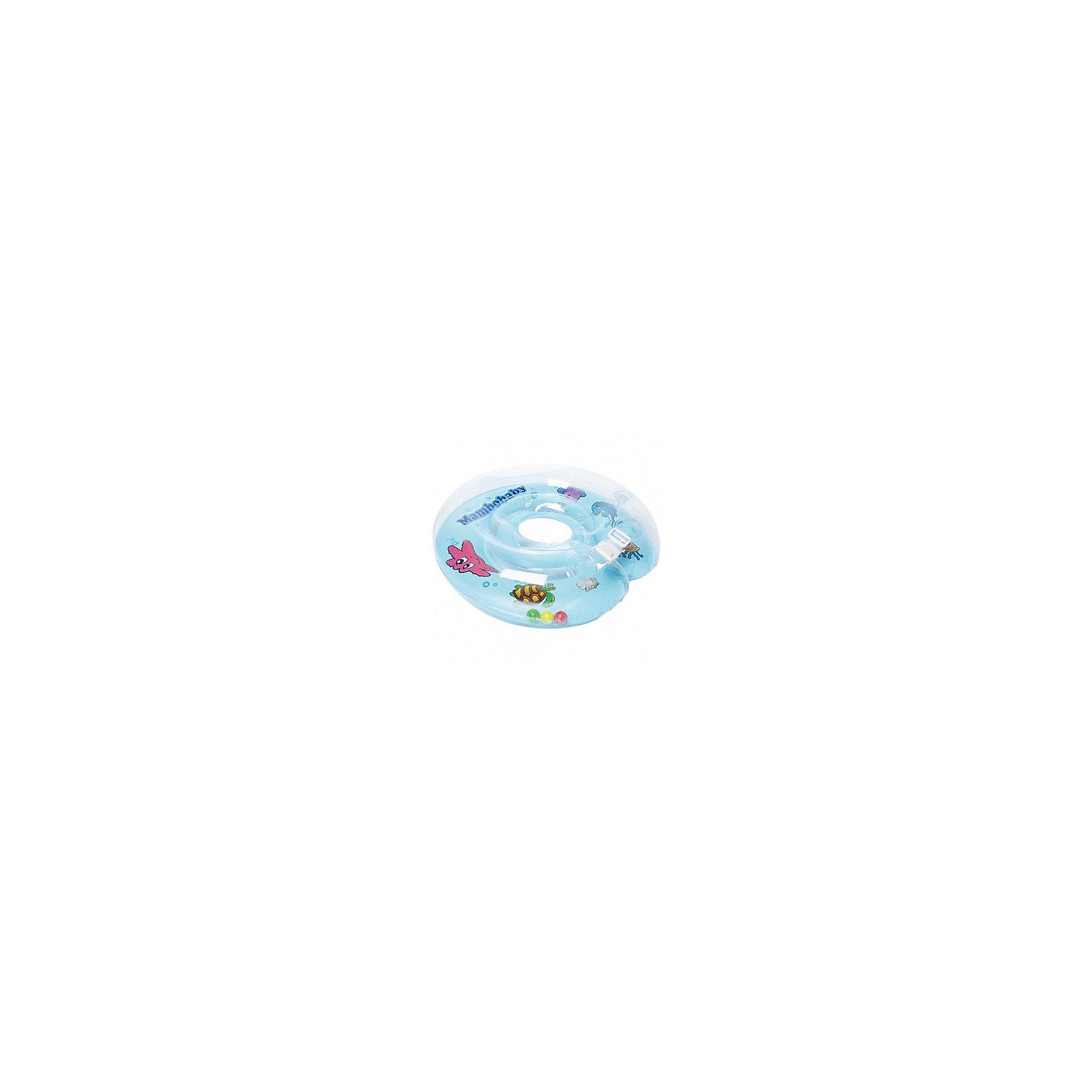Круг на шею Mambobaby 0-24 мес, Mambobaby, голубойХарактеристики круга на шею Mambobaby: <br><br>- вид упаковки: коробка<br>- количество элементов: 1<br>- внутренний диаметр: 90*105<br>- внешний диаметр: 280*310<br>- возраст ребенка: 0-24/6-36<br>- вес ребенка: до 18/до 22<br>- страна производитель: Тайвань<br>- страна бренда Россия, Mambobaby<br>- состоит из 2-х камер. Если с одной что-то произойдет, другая удержит ребенка на плаву и позволит продолжить купание;<br>- специальная выемка на подбородке предотвращает соскальзывание;<br>- пластиковая застежка на верхней камере круга;<br>- прочная липучка на нижней камере круга;<br>- обеспечивает безопасность во время купания;<br>- рассчитан на вес ребенка до 18 кг;<br>- размер: внутренний диаметр - 9 см, внешний диаметр - 28 см.<br>- материал: ПВХ.<br>- цвет: голубой<br>- в комплекте: круг, ручной насос.<br><br>Хотите купать ребенка максимально просто, чтобы купание доставляло удовольствие и приносило пользу? В этом Вам поможет красивый и практичный круг на шею для купания торговой марки Mambobaby. Внутренний конур имеет всего 9см, а значит он не буде давить ребенку на шею, но и не позволит ему выскользнуть из круга. Кроме того, ребенок дополнительно фиксируется дополнительной выемкой для подбородка.<br>На круге имеются ручки, за которые очень удобно катать малыша по воде или просто придерживать его.<br><br>Круг на шею торговой марки Mambobaby можно купить в нашем интернет-магазине.<br><br>Ширина мм: 250<br>Глубина мм: 250<br>Высота мм: 150<br>Вес г: 600<br>Возраст от месяцев: 0<br>Возраст до месяцев: 24<br>Пол: Унисекс<br>Возраст: Детский<br>SKU: 5144757