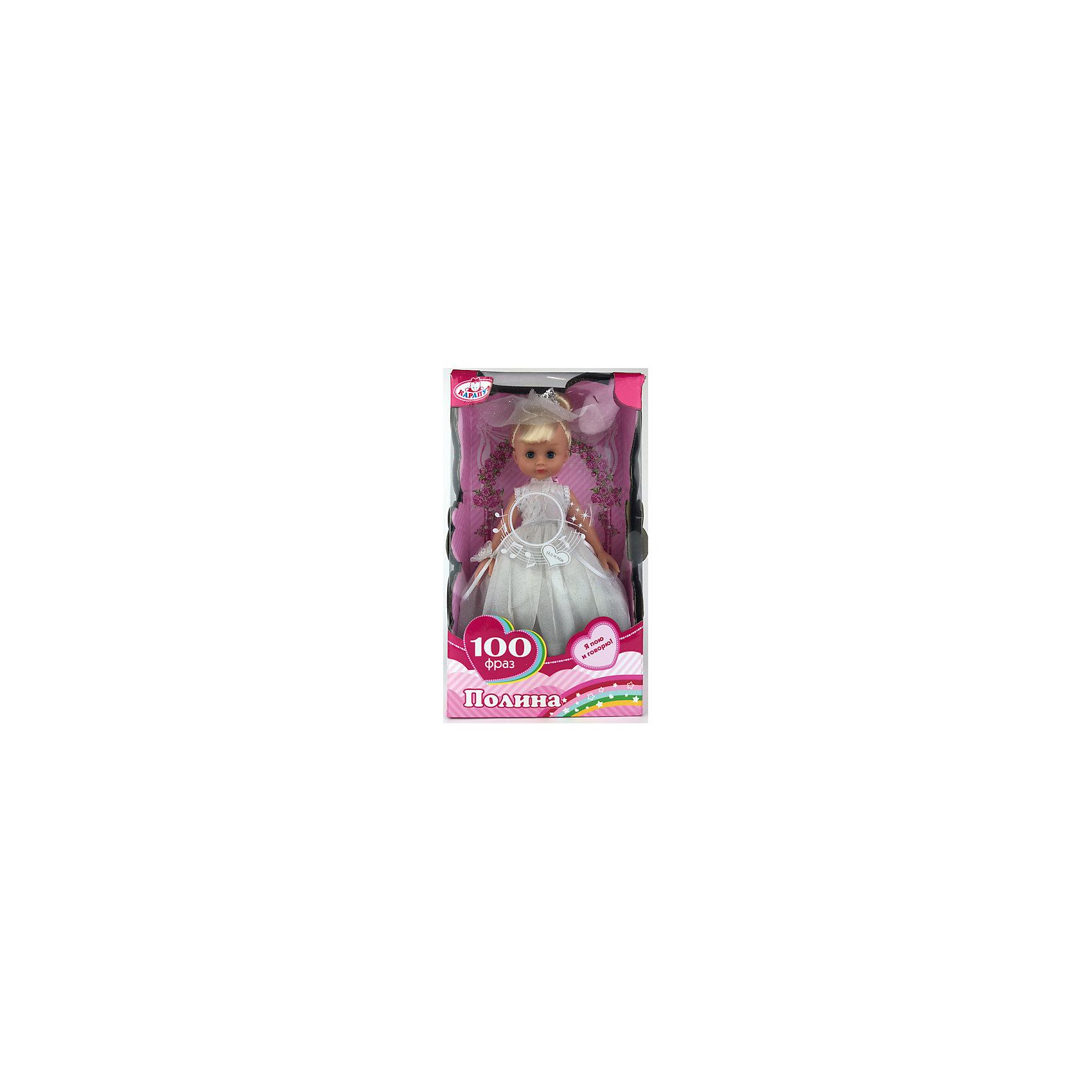 Кукла Невеста, 33 см, 100 фраз, КарапузИнтерактивные куклы<br>Кукла Невеста, 33 см, 100 фраз, Карапуз.<br><br>Характеристика:<br><br>• Материал: пластик, текстиль. <br>• Размер куклы: 33 см. <br>• Голова, руки, ноги подвижные. <br>• В комплекте кукла в платье и аксессуары. <br>• Закрывает и открывает глаза. <br>• Кукла умеет разговаривать и петь песенки (около 100 фраз). <br><br>Очаровательная кукла Невеста обязательно понравится девочкам! Она одета в красивое свадебное платье с ажурным верхом и пышной летящей юбкой. На голове у Полины блестящая тиара с вуалью. Волосы куклы мягкие и очень приятные на ощупь, из них получится множество удивительных причесок. Полина умеет говорить и петь веселые песенки - с такой подружкой точно не соскучишься!<br><br>Кукла Невеста, 33 см, 100 фраз, Карапуз, можно купить в нашем интернет-магазине.<br><br>Ширина мм: 80<br>Глубина мм: 340<br>Высота мм: 190<br>Вес г: 470<br>Возраст от месяцев: 36<br>Возраст до месяцев: 72<br>Пол: Женский<br>Возраст: Детский<br>SKU: 5154123