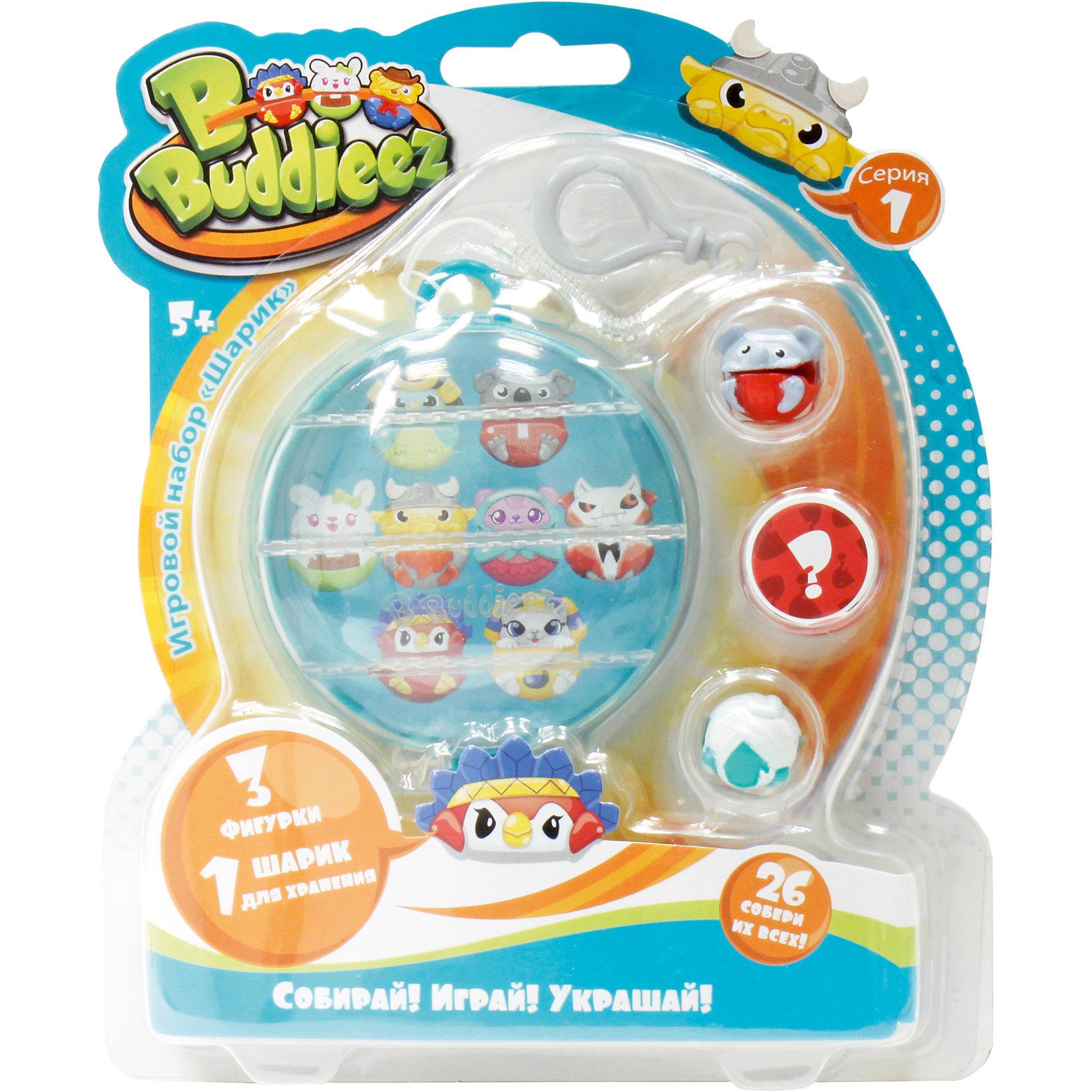 Набор Bbuddieez: шарик-шкатулка с подвеской и 3 шарма-персонажа
