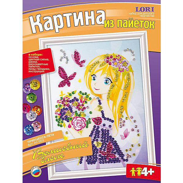 Картина из пайеток Принцесса летаБумага<br>Характеристики картины из пайеток Принцесса лета:<br><br>- возраст: от 4 лет<br>- пол: для девочек<br>- комплект: основа, цветная схема, рамка, разноцветные пайетки, пины-гвоздики, инструкция.<br>- материал: картон, пластик.<br>- размер коробки (длн-шрн-вст): 36 * 27 * 4 см.<br>- страна производитель: Россия.<br>- упаковка: картонная коробка.<br><br>Замечательная картина Принцесса лета изображает светловолосую девушку с букетом полевых цветов. Эту картину Вашему ребенку предлагается украсить при помощи входящих в набор разноцветных пайеток. Процесс украшения предельно прост: пайетки присоединяются к основе с изображением при помощи гвоздиков-пинов. Во время такого творческого занятия ребенок сможет натренировать моторику, усидчивость, внимательность и аккуратность. А готовая картина сможет украсить Ваш интерьер, так как она уже находится в аккуратной рамке.<br><br>Картину из пайеток Принцесса лета можно купить в нашем интернет-магазине.<br><br>Ширина мм: 360<br>Глубина мм: 270<br>Высота мм: 40<br>Вес г: 260<br>Возраст от месяцев: 48<br>Возраст до месяцев: 84<br>Пол: Женский<br>Возраст: Детский<br>SKU: 5154853