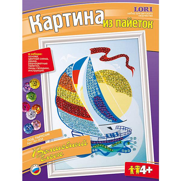 Картина из пайеток Под парусомАппликации из бумаги<br>Характеристики картины из пайеток Под парусом:<br><br>- возраст: от 4 лет<br>- пол: для мальчиков и девочек<br>- материал: картон, пластик, металл.<br>- размер упаковки: 36 * 27 * 4 см.<br>- упаковка: картонная коробка.<br>- комплект: основа, цветная схема, рамка, разноцветные пайетки, пины-гвоздики, инструкция.<br>- страна производитель: Россия.<br>- страна обладатель бренда: Россия.<br><br>Набор для творчества картина из пайеток  Под парусом состоит из картинки-основы и разноцветных блесток. На изображение представлена лодка с разноцветным парусом, летящая по волнам на фоне большого солнца. Картинка украшена блестками, при этом они насаживаются на специальные гвоздики. Детям от 4-х лет рекомендуется заниматься с набором под контролем взрослых. Пайетки блестят разными цветами, делая картину очень оригинальной и необычной поделкой. После завершения процесса этот плод творческих трудов можно будет повесить на стену, так как у картины уже есть рамка.<br><br>Картину из пайеток Под парусом можно купить в нашем интернет-магазине.<br>Ширина мм: 360; Глубина мм: 270; Высота мм: 40; Вес г: 210; Возраст от месяцев: 48; Возраст до месяцев: 84; Пол: Унисекс; Возраст: Детский; SKU: 5154854;
