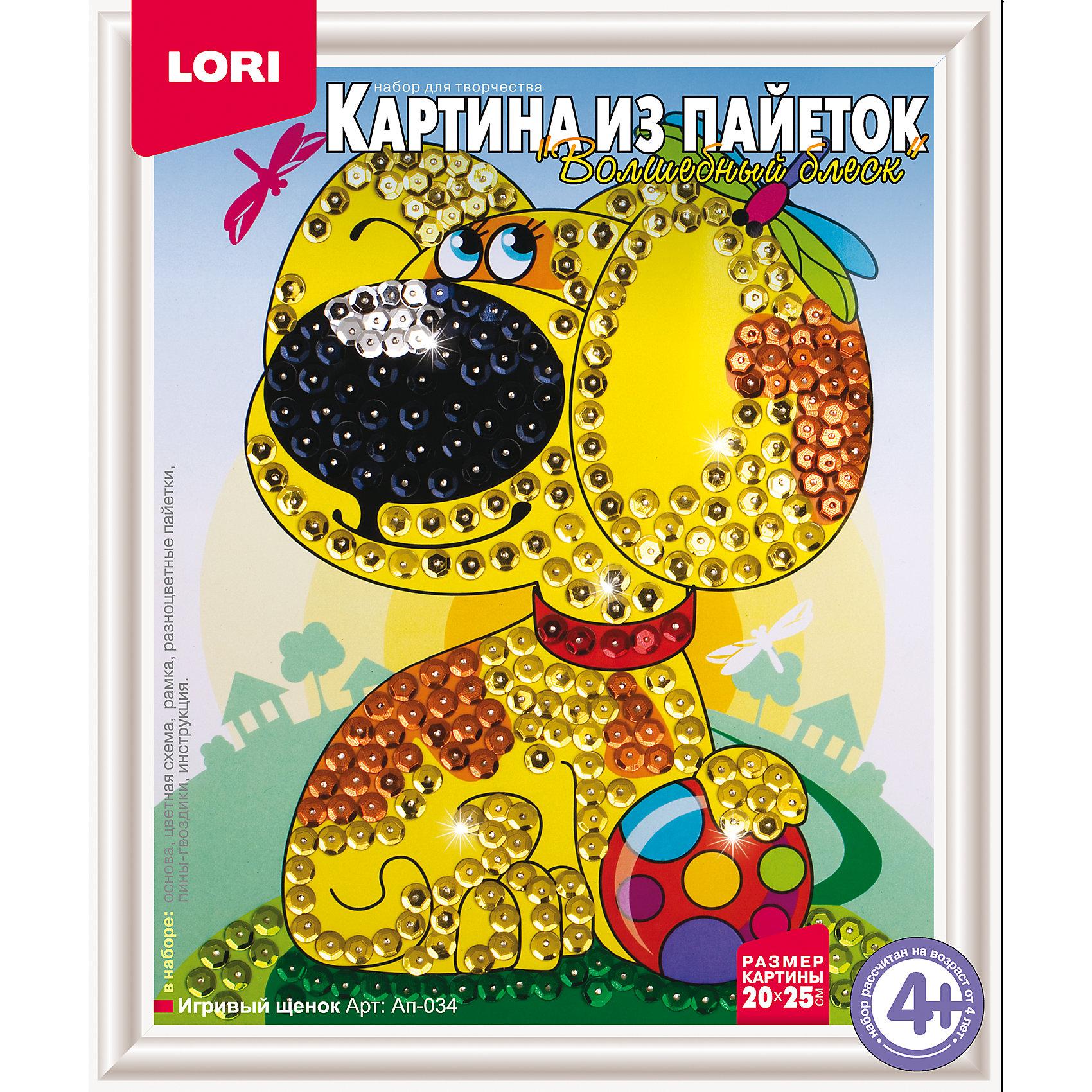 Картина из пайеток Игривый щенокРукоделие<br>Характеристики картины из пайеток Игривый щенок:<br><br>- возраст: от 4 лет<br>- пол: для мальчиков и девочек<br>- цвет: желтый, коричневый, фиолетовый, зеленый, красный.<br>- комплект: основа, цветная схема, рамка, разноцветные пайетки, пины-гвоздики.<br>- материал: картон, пластик, металл.<br>- размер упаковки: 21.5 * 25.6 * 4 см.<br>- упаковка: картонная коробка.<br>- размер картины: 20 * 25 см.<br>- вес: 170 гр.<br>- страна обладатель бренда: Россия.<br><br>Набор Волшебный блеск предназначен для создания картины из пайеток. В комплект есть все необходимое: основа, разноцветные пайетки, гвоздики для их прикрепления, цветная схема, подробная инструкция с описанием последовательности действий, а также рамка, в которую можно поместить готовую картину.<br>Создание картины из пайеток - увлекательный процесс, во время которого ребенок погружается в мир творчества, а также развивает внимательность и усидчивость.<br>На готовой картинке ребенок увидит очаровательного улыбчивого щенка, который мечтательно смотрит в небо.<br> <br>Картину из пайеток Волшебный блеск можно купить в нашем интернет-магазине.<br><br>Ширина мм: 256<br>Глубина мм: 215<br>Высота мм: 40<br>Вес г: 198<br>Возраст от месяцев: 48<br>Возраст до месяцев: 84<br>Пол: Унисекс<br>Возраст: Детский<br>SKU: 5154856