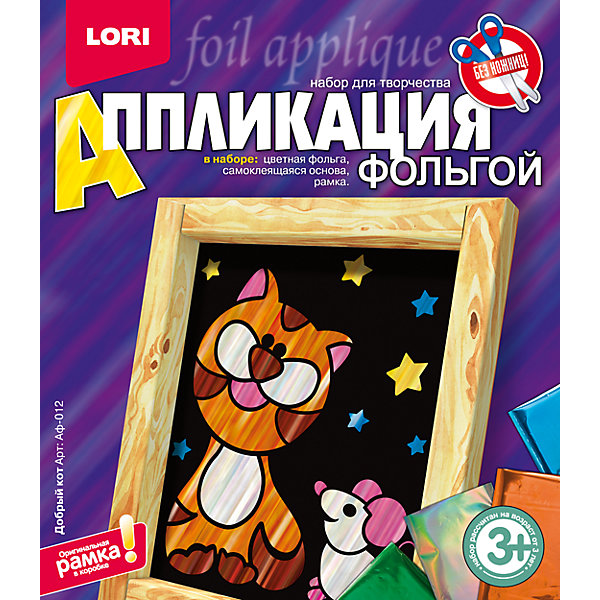 Аппликация из фольги Добрый котБумага<br>Характеристики аппликации из фольги Добрый кот:<br><br>- возраст: от 3 лет<br>- пол: для мальчиков и девочек<br>- комплект: цветная фольга, самоклеящаяся основа в рамке.<br>- материал: фольга, бумага.<br>- размер коробки (длн-шрн-вст): 23 * 20 * 2 см.<br>- страна производитель: Россия.<br>- упаковка: картонная коробка.<br><br>Аппликация из фольги с добрым котиком украсит интерьер детской или станет отличным рукотворным подарком. Сделать ее несложно, уровень предполагаемого мастерства соответствует возрасту от 3-х лет. На самоклеящуюся основу необходимо нанести фольгированные элементы согласно контуру. Полученный результат будет достойно смотреться в обрамлении деревянной рамки, которая тоже входит в комплект.<br><br>Аппликацию из фольги Добрый кот можно купить в нашем интернет-магазине.<br>Ширина мм: 230; Глубина мм: 200; Высота мм: 40; Вес г: 114; Возраст от месяцев: 36; Возраст до месяцев: 84; Пол: Унисекс; Возраст: Детский; SKU: 5154858;