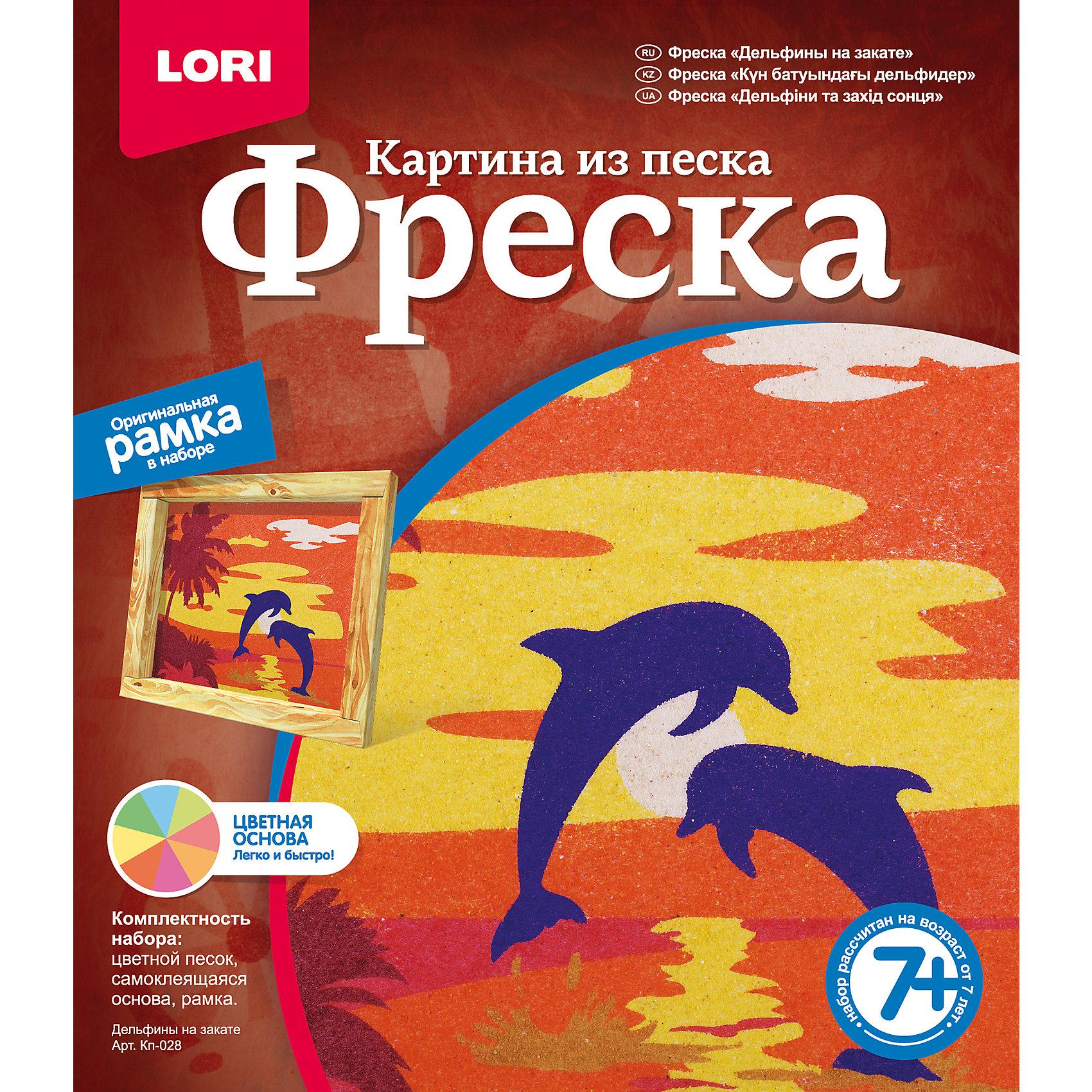 Фреска-картина из песка Дельфины на закатеПесочные картинки<br>Характеристики товара:<br><br>• цвет: разноцветный<br>• материал: песок<br>• размер упаковки: 23х20х4 см<br>• вес: 200 г<br>• комплектация: цветной песок, самоклеящаяся основа, рамка, инструкция на упаковке<br>• возраст: от семи лет<br>• упаковка: картонная коробка<br>• страна бренда: РФ<br>• страна изготовитель: РФ<br><br>Этот набор для творчества станет отличным подарком ребенку - ведь с помощью него можно получить красивое изображение из песка! В набор входит цветной песок, самоклеящаяся основа, рамка и инструкция на упаковке. Чтобы получить картинку, нужно нанести песок на основу с разметкой. В итоге получается украшение для интерьера или подарок родным.<br>Детям очень нравится что-то делать своими руками! Кроме того, творчество помогает детям развивать важные навыки и способности, оно активизирует мышление, формирует усидчивость, творческие способности, мелкую моторику и воображение. Изделие производится из качественных и проверенных материалов, которые безопасны для детей.<br><br>Фреску-картину из песка Дельфины на закате от бренда LORI можно купить в нашем интернет-магазине.<br><br>Ширина мм: 230<br>Глубина мм: 200<br>Высота мм: 40<br>Вес г: 210<br>Возраст от месяцев: 84<br>Возраст до месяцев: 120<br>Пол: Унисекс<br>Возраст: Детский<br>SKU: 5154870