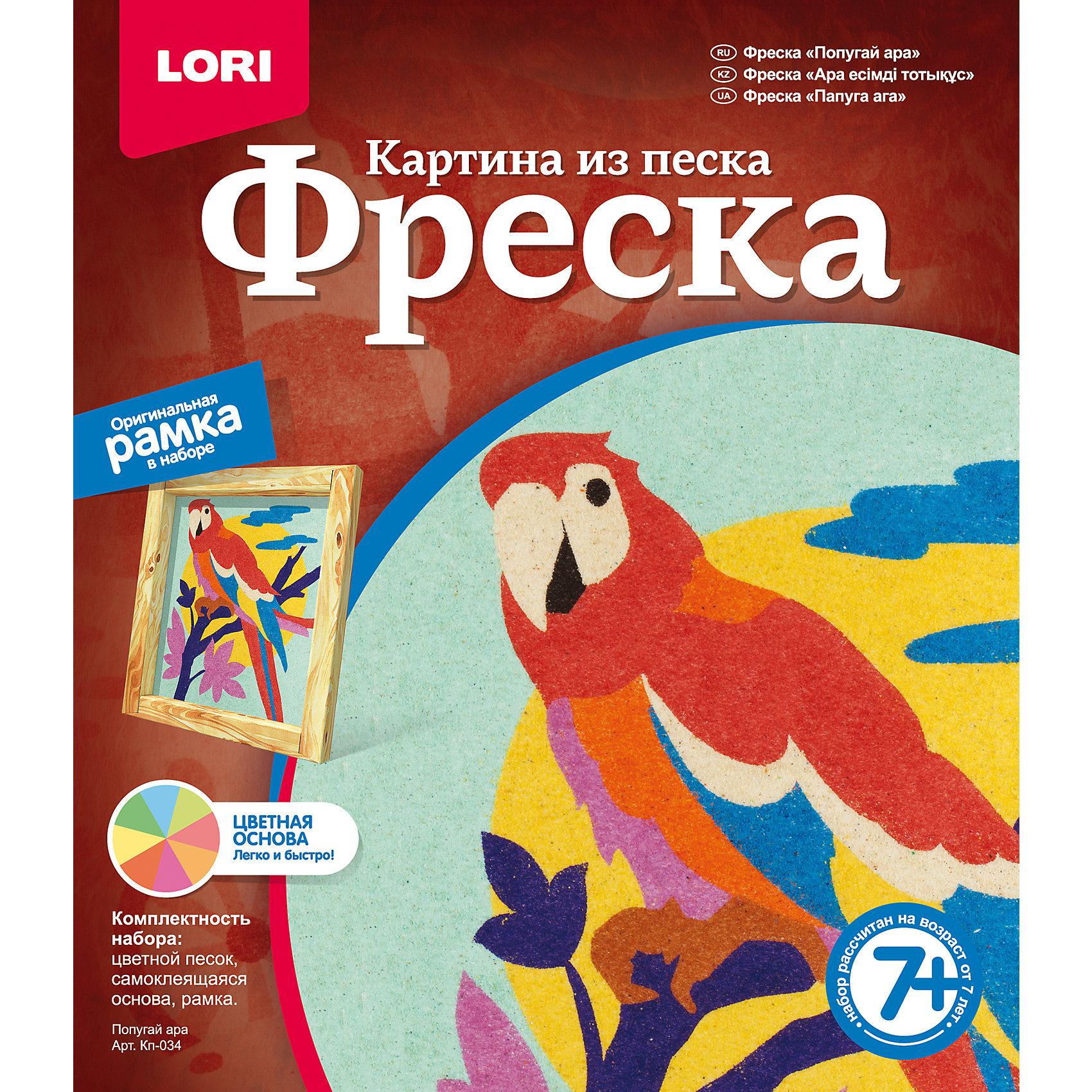 LORI Фреска-картина из песка Попугай ара наборы для творчества lori набор для изготовления барельефов из гипса мотоциклы