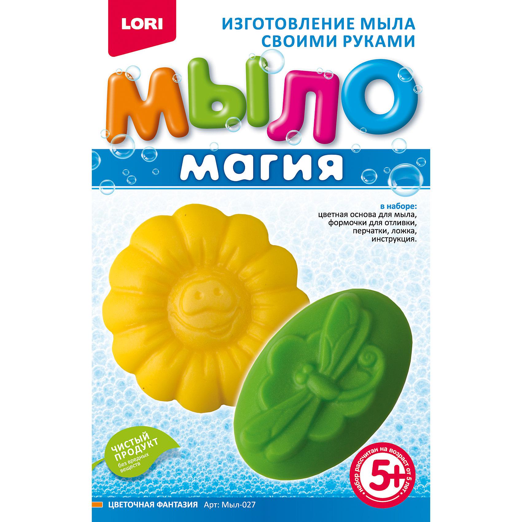 МылоМагия Цветочная фантазияСоздание мыла<br>Характеристики товара:<br><br>• цвет: разноцветный<br>• размер упаковки: 20х14х4 см<br>• вес: 160 г<br>• комплектация: основа для мыла, емкость для растапливания, 2 формы для заливки мыльного раствора, пищевой краситель, пипетка, перчатки, ложка инструкция<br>• возраст: от пяти лет<br>• страна бренда: РФ<br>• страна изготовитель: РФ<br><br>Этот набор для творчества станет отличным подарком ребенку - ведь с помощью него можно получить красивое мыло! В набор входит основа для мыла, емкость для растапливания, 2 формы для заливки мыльного раствора, пищевой краситель, пипетка, перчатки, ложка инструкция. Чтобы получить мыло, ребенку нужно следовать указаниям инструкции. В итоге получается полезная вещь или подарок родным.<br>Детям очень нравится что-то делать своими руками! Кроме того, творчество помогает детям развивать важные навыки и способности, оно активизирует мышление, формирует усидчивость, творческие способности, мелкую моторику и воображение. Изделие производится из качественных и проверенных материалов, которые безопасны для детей.<br><br>Набор МылоМагия Цветочная фантазия от бренда LORI можно купить в нашем интернет-магазине.<br><br>Ширина мм: 208<br>Глубина мм: 135<br>Высота мм: 40<br>Вес г: 163<br>Возраст от месяцев: 60<br>Возраст до месяцев: 108<br>Пол: Женский<br>Возраст: Детский<br>SKU: 5154890