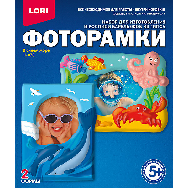 Фоторамки из гипса В синем мореНаборы из гипса<br>Характеристики товара:<br><br>• цвет: разноцветный<br>• размер упаковки: 22х18х5 см<br>• материал: гипс<br>• вес: 540 г<br>• комплектация: формы, гипс, акварельные краски, кисть, инструкция<br>• возраст: от пяти лет<br>• упаковка: картонная коробка<br>• страна бренда: РФ<br>• страна изготовитель: РФ<br><br>Творчество - это увлекательно и полезно! Такой набор станет отличным подарком ребенку - ведь с помощью него можно получить красивые рамки для фотографий! В набор входят формы, гипс, акварельные краски, кисть, инструкция. Чтобы получить рамку, ребенку нужно следовать указаниям инструкции, потом предмет можно раскрасить красками из комплекта. В итоге получается красивая полезная вещь или подарок родным.<br>Детям очень нравится что-то делать своими руками! Кроме того, творчество помогает детям развивать важные навыки и способности, оно активизирует мышление, формирует усидчивость, творческие способности, мелкую моторику и воображение. Изделие производится из качественных и проверенных материалов, которые безопасны для детей.<br><br>Набор Фоторамки из гипса В синем море от бренда LORI можно купить в нашем интернет-магазине.<br>Ширина мм: 220; Глубина мм: 185; Высота мм: 50; Вес г: 560; Возраст от месяцев: 60; Возраст до месяцев: 108; Пол: Унисекс; Возраст: Детский; SKU: 5154893;