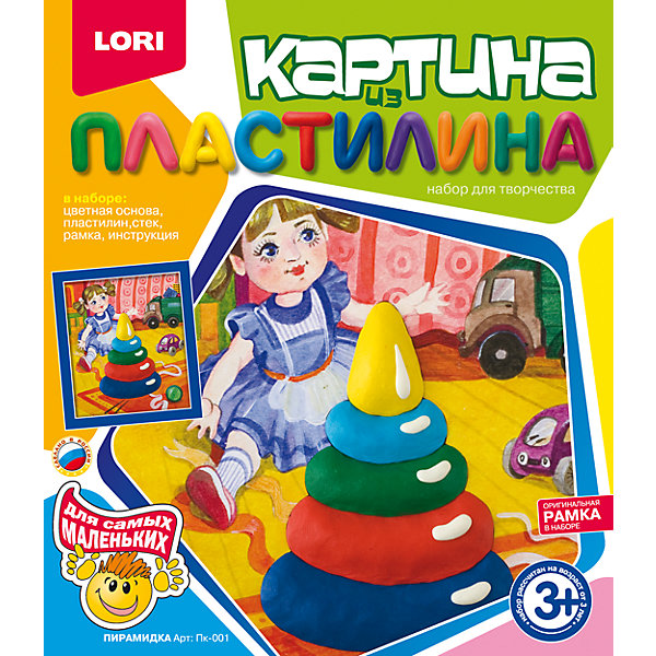 Картина из пластилина ПирамидкаНаборы для лепки<br>Характеристики товара:<br><br>• цвет: разноцветный<br>• размер упаковки: 22х20х4 см<br>• материал: пластилин<br>• вес: 540 г<br>• комплектация: цветная основа, пластилин, стек, рамка, инструкция<br>• возраст: от трех лет<br>• упаковка: картонная коробка<br>• страна бренда: РФ<br>• страна изготовитель: РФ<br><br>Творчество - это увлекательно и полезно! Такой набор станет отличным подарком ребенку - ведь с помощью него можно получить красивую картину! В набор входит цветная основа, пластилин, стек, рамка, инструкция. Чтобы сделать картину, ребенку нужно заполнить основу цветным пластилином. В итоге получается красивая картинка или подарок родным.<br>Детям очень нравится что-то делать своими руками! Кроме того, творчество помогает детям развивать важные навыки и способности, оно активизирует мышление, формирует усидчивость, творческие способности, мелкую моторику и воображение. Изделие производится из качественных и проверенных материалов, которые безопасны для детей.<br><br>Набор Картина из пластилина Пирамидка от бренда LORI можно купить в нашем интернет-магазине.<br>Ширина мм: 230; Глубина мм: 200; Высота мм: 40; Вес г: 536; Возраст от месяцев: 36; Возраст до месяцев: 84; Пол: Женский; Возраст: Детский; SKU: 5154897;