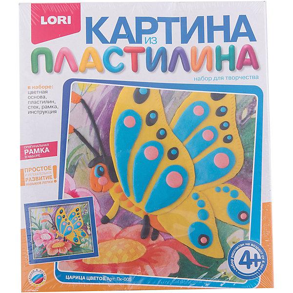 Картина из пластилина Царица цветовНаборы для лепки<br>Характеристики товара:<br><br>• цвет: разноцветный<br>• размер упаковки: 22х20х4 см<br>• материал: пластилин<br>• вес: 540 г<br>• комплектация: цветная основа, пластилин, стек, рамка, инструкция<br>• возраст: от трех лет<br>• упаковка: картонная коробка<br>• страна бренда: РФ<br>• страна изготовитель: РФ<br><br>Творчество - это увлекательно и полезно! Такой набор станет отличным подарком ребенку - ведь с помощью него можно получить красивую картину! В набор входит цветная основа, пластилин, стек, рамка, инструкция. Чтобы сделать картину, ребенку нужно заполнить основу цветным пластилином. В итоге получается красивая картинка или подарок родным.<br>Детям очень нравится что-то делать своими руками! Кроме того, творчество помогает детям развивать важные навыки и способности, оно активизирует мышление, формирует усидчивость, творческие способности, мелкую моторику и воображение. Изделие производится из качественных и проверенных материалов, которые безопасны для детей.<br><br>Набор Картина из пластилина Царица цветов от бренда LORI можно купить в нашем интернет-магазине.<br><br>Ширина мм: 230<br>Глубина мм: 200<br>Высота мм: 40<br>Вес г: 536<br>Возраст от месяцев: 48<br>Возраст до месяцев: 84<br>Пол: Женский<br>Возраст: Детский<br>SKU: 5154898