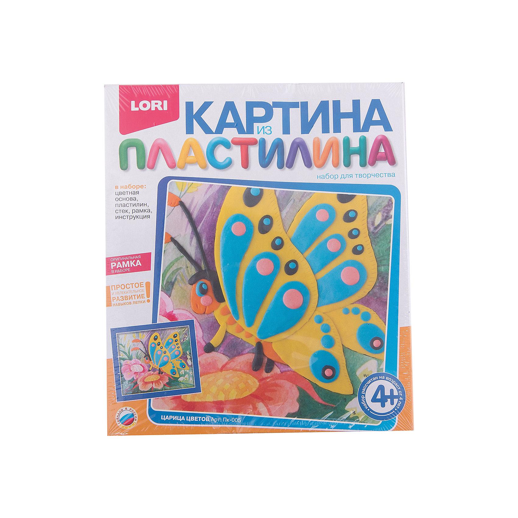 Картина из пластилина Царица цветовЛепка<br>Характеристики товара:<br><br>• цвет: разноцветный<br>• размер упаковки: 22х20х4 см<br>• материал: пластилин<br>• вес: 540 г<br>• комплектация: цветная основа, пластилин, стек, рамка, инструкция<br>• возраст: от трех лет<br>• упаковка: картонная коробка<br>• страна бренда: РФ<br>• страна изготовитель: РФ<br><br>Творчество - это увлекательно и полезно! Такой набор станет отличным подарком ребенку - ведь с помощью него можно получить красивую картину! В набор входит цветная основа, пластилин, стек, рамка, инструкция. Чтобы сделать картину, ребенку нужно заполнить основу цветным пластилином. В итоге получается красивая картинка или подарок родным.<br>Детям очень нравится что-то делать своими руками! Кроме того, творчество помогает детям развивать важные навыки и способности, оно активизирует мышление, формирует усидчивость, творческие способности, мелкую моторику и воображение. Изделие производится из качественных и проверенных материалов, которые безопасны для детей.<br><br>Набор Картина из пластилина Царица цветов от бренда LORI можно купить в нашем интернет-магазине.<br><br>Ширина мм: 230<br>Глубина мм: 200<br>Высота мм: 40<br>Вес г: 536<br>Возраст от месяцев: 48<br>Возраст до месяцев: 84<br>Пол: Женский<br>Возраст: Детский<br>SKU: 5154898