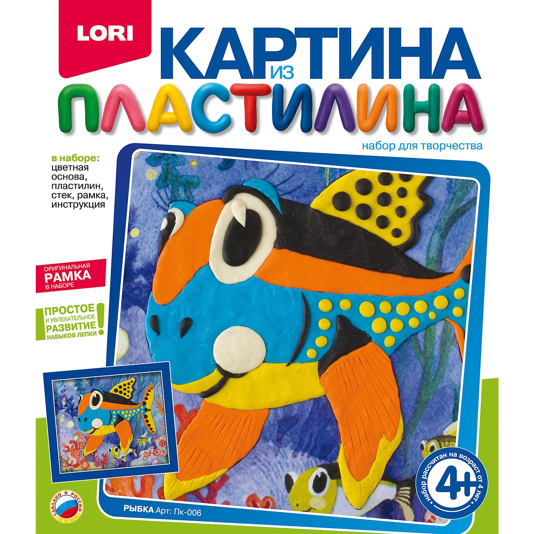 LORI Картина из пластилина Рыбка всё для лепки lori пластилин классика 16 цветов