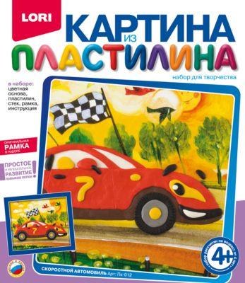 LORI Картина из пластилина Скоростной автомобиль