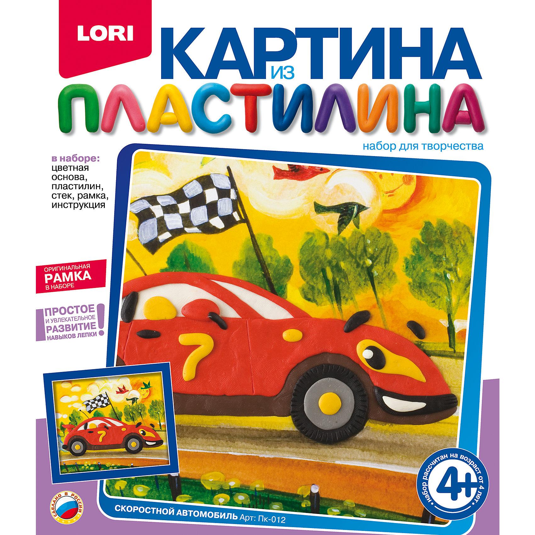 LORI Картина из пластилина Скоростной автомобиль lori картина из пластилина веселый автомобиль lori