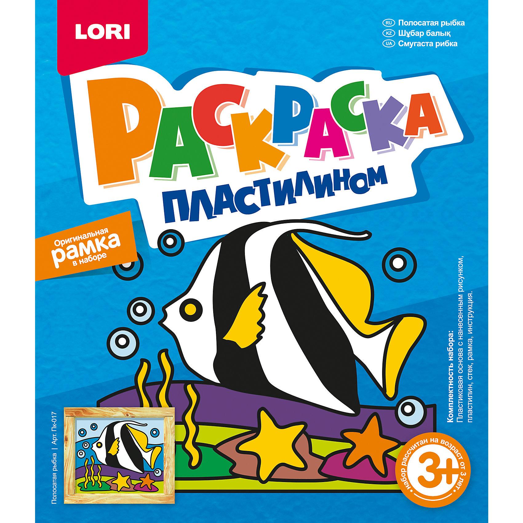 Раскраска пластилином Полосатая рыбкаНаборы для лепки<br>Характеристики раскраски пластилином Полосатая рыбка:<br><br>- возраст: от 3 лет<br>- пол: для мальчиков и девочек<br>- комплект: основа, пластилин, рамка, стек, инструкция.<br>- размер упаковки: 20 * 4 * 23 см.<br>- упаковка: картонная коробка.<br>- страна обладатель бренда: Россия.<br><br>Раскраска пластилином Полосатая рыбка похожа на обычную раскраску, но вместо карандашей рисунок на основе, состоящий из линий, заполняется слоем пластилина. После равномерного нанесения пластилина на большие участки, приходит очередь более мелких деталей, таких как глазки рыбы. Детали добавляются сверху, а последние штрихи можно нанести стеком. В работе с деталями ребенку может помочь родитель. В наборе есть детали, из которых можно собрать рамку для готового шедевра. <br><br>Раскраску пластилином Полосатая рыбка можно купить в нашем интернет-магазине.<br><br>Ширина мм: 230<br>Глубина мм: 200<br>Высота мм: 40<br>Вес г: 277<br>Возраст от месяцев: 36<br>Возраст до месяцев: 84<br>Пол: Унисекс<br>Возраст: Детский<br>SKU: 5154901