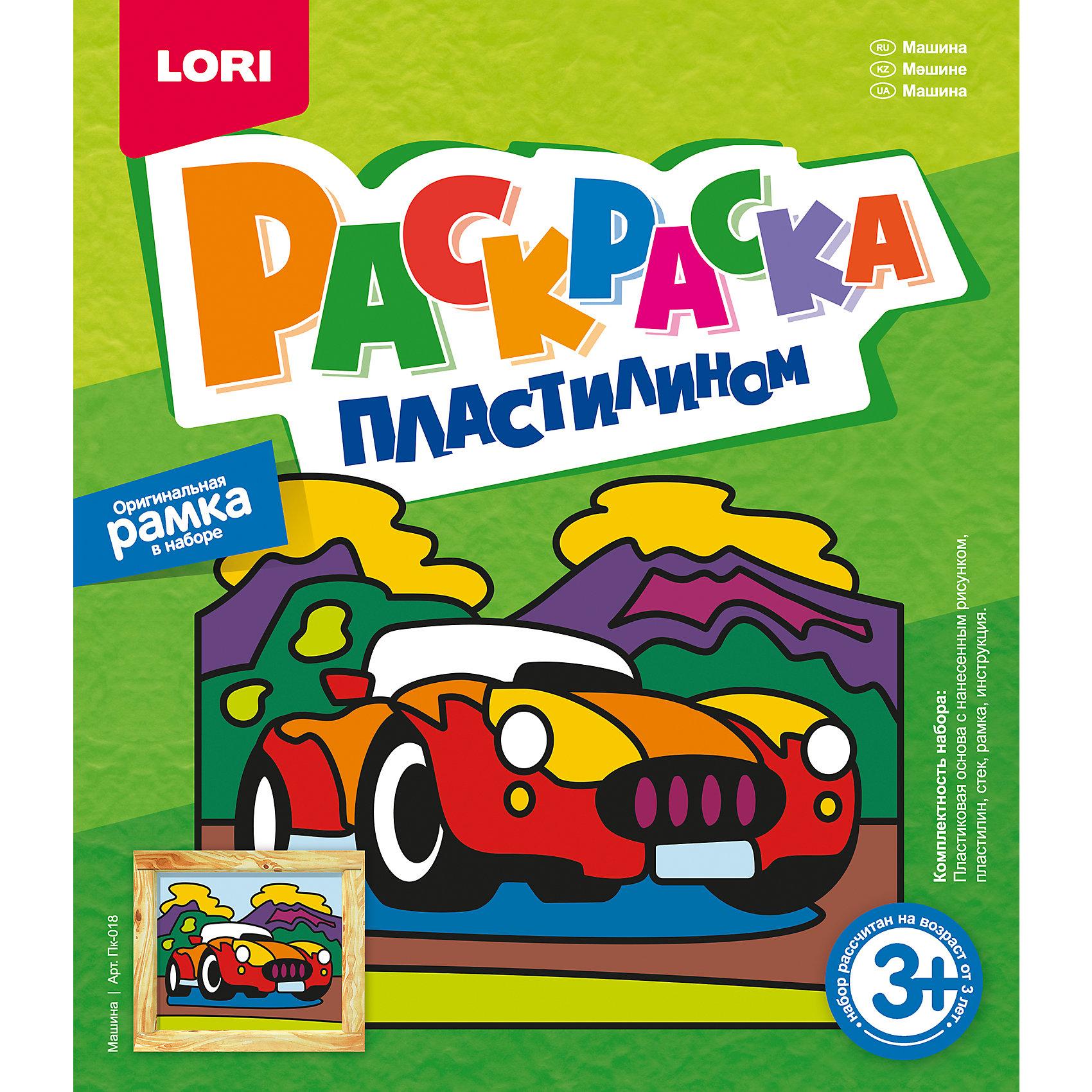 Раскраска пластилином МашинаХарактеристики раскраски пластилином Машина:<br><br>- возраст: от 3 лет<br>- пол: для мальчиков<br>- комплект: основа, пластилин, рамка, стек, инструкция.<br>- размер упаковки: 20 * 4 * 23 см.<br>- упаковка: картонная коробка.<br>- страна обладатель бренда: Россия.<br><br>Раскраска пластилином Машина поможет сделать живописную картину из пластилина, изображающую яркую машинку с открытым верхом. В наборе есть основа, на которую нанесен контур будущей картины. Нужно просто равномерно заполнить пустые участки слоем пластилина, а потом сверху добавить мелкие пластилиновые детали. Неровные края участков можно поправлять с помощью стека. При работе с более мелкими деталями ребенку может понадобиться Ваша помощь.<br>В наборе есть рамка, в которую можно вставить полученный шедевр!<br><br>Раскраску пластилином Машина можно купить в нашем интернет-магазине.<br><br>Ширина мм: 230<br>Глубина мм: 200<br>Высота мм: 40<br>Вес г: 277<br>Возраст от месяцев: 36<br>Возраст до месяцев: 84<br>Пол: Мужской<br>Возраст: Детский<br>SKU: 5154902