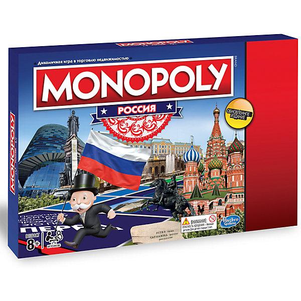 Монополия Россия, HasbroТоп игр<br>Характеристики товара:<br><br>- цвет: разноцветный;<br>- материал: пластик, картон;<br>- комплектация: игровое поле, фишки, кубик, карточки;<br>- игра-ходилка.<br><br>Увлекательно проводить время с компанией или всей семьей поможет знаменитая настольная игра «Монополия». Нужно кидать кубик и делать ходы, одновременно строя свою финансовую империю. Это очень увлекательно и познавательно! Тем более, что игра адаптирована специально для России.<br>Такие игры способствуют развитию внимательности, реакции, интеллекта, гибкости мышления и логики. Также они помогают наладить общение даже с незнакомыми людьми! Продается в удобной для хранения и использования упаковке. Изделие произведено из качественных материалов, безопасных для ребенка.<br><br>Настольную игру Монополия Россия от бренда Hasbro можно купить в нашем интернет-магазине.<br>Ширина мм: 185; Глубина мм: 185; Высота мм: 210; Вес г: 320; Возраст от месяцев: 72; Возраст до месяцев: 192; Пол: Унисекс; Возраст: Детский; SKU: 5156442;