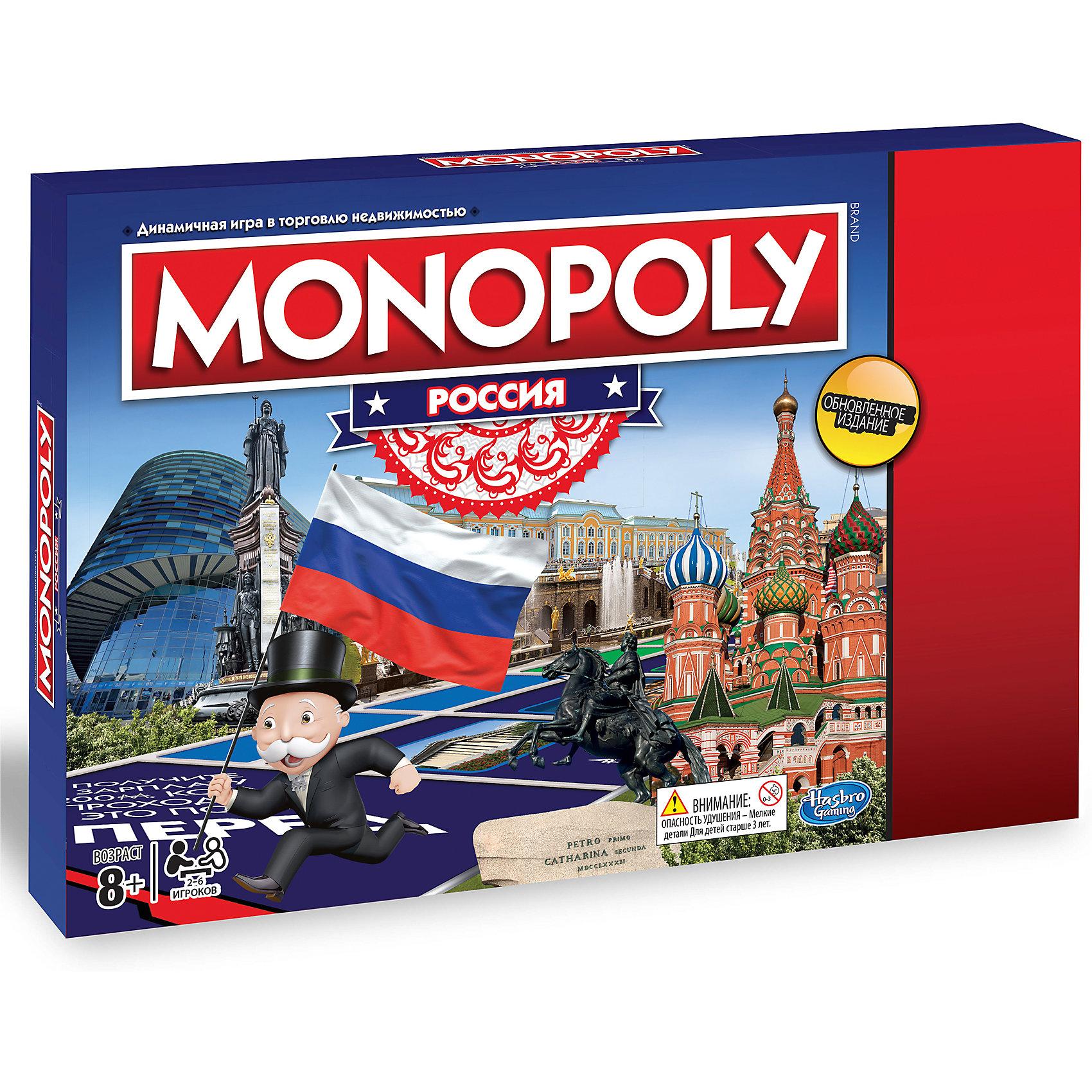 Монополия Россия, HasbroДля больших компаний<br>Характеристики товара:<br><br>- цвет: разноцветный;<br>- материал: пластик, картон;<br>- комплектация: игровое поле, фишки, кубик, карточки;<br>- игра-ходилка.<br><br>Увлекательно проводить время с компанией или всей семьей поможет знаменитая настольная игра «Монополия». Нужно кидать кубик и делать ходы, одновременно строя свою финансовую империю. Это очень увлекательно и познавательно! Тем более, что игра адаптирована специально для России.<br>Такие игры способствуют развитию внимательности, реакции, интеллекта, гибкости мышления и логики. Также они помогают наладить общение даже с незнакомыми людьми! Продается в удобной для хранения и использования упаковке. Изделие произведено из качественных материалов, безопасных для ребенка.<br><br>Настольную игру Монополия Россия от бренда Hasbro можно купить в нашем интернет-магазине.<br><br>Ширина мм: 185<br>Глубина мм: 185<br>Высота мм: 210<br>Вес г: 320<br>Возраст от месяцев: 72<br>Возраст до месяцев: 192<br>Пол: Унисекс<br>Возраст: Детский<br>SKU: 5156442