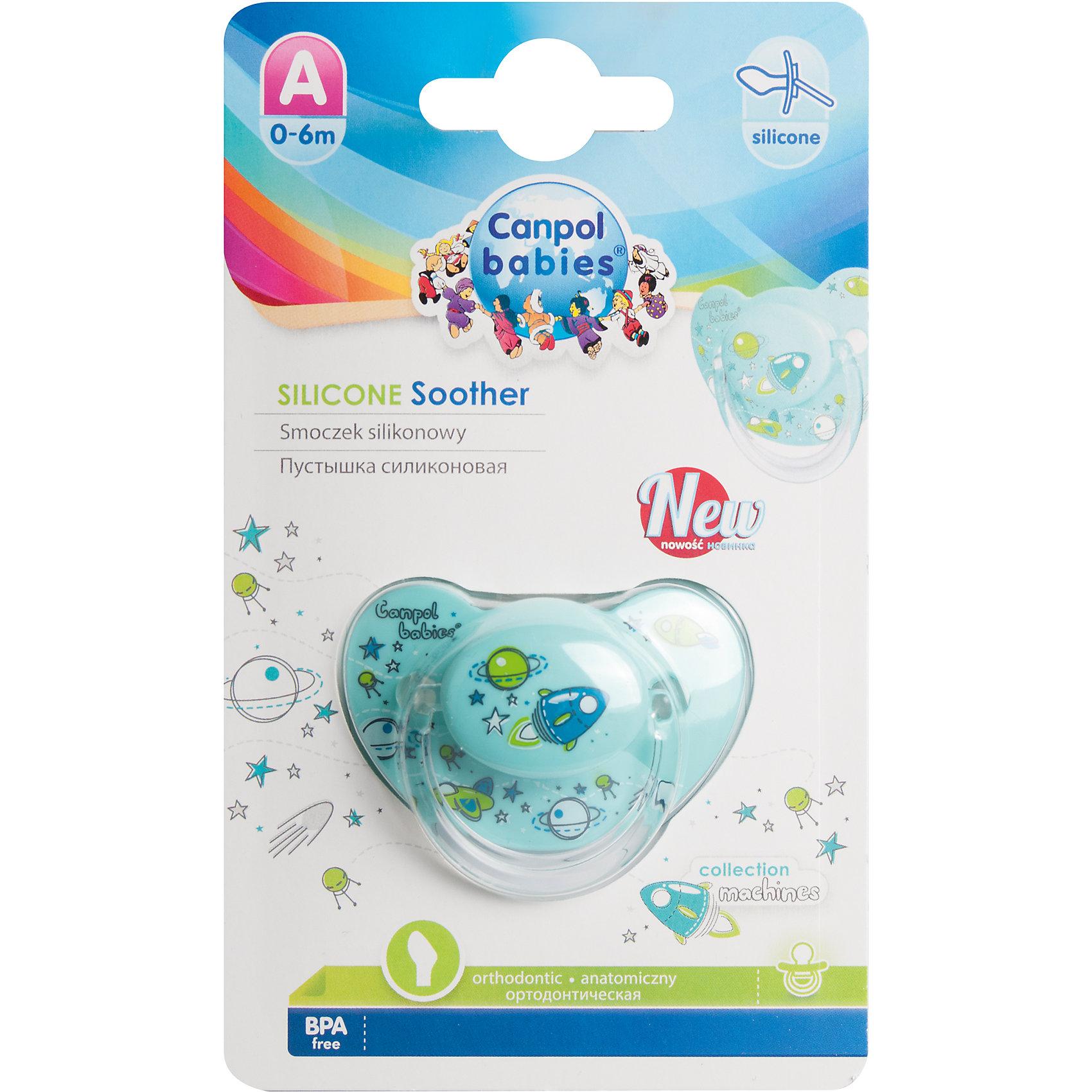 Пустышка анатомическая силиконовая, 0-6 Machines, Canpol Babies, бирюзовыйПустышки и аксессуары<br>Характеристики:<br><br>• Наименование: пустышка<br>• Пол: для мальчика<br>• Материал: силикон, пластик<br>• Цвет: бирюзовый, синий, зеленый<br>• Форма: анатомическая<br>• Наличие отверстий для вентиляции<br>• Наличие кольца для держателя<br>• Особенности ухода: регулярная стерилизация и своевременная замена<br><br>Пустышка анатомическая силиконовая, 0-6 Machines, Canpol Babies, бирюзовый имеет специальную форму, которая обеспечивает правильное давление на небо. Изготовлена из запатентованного вида силикона, который не имеет запаха. При правильном уходе обеспечивает длительное использование. У соски имеется классический ограничитель с отверстиями для вентиляции и кольцо для держателя. Пустышка анатомическая силиконовая, 0-6 Machines, Canpol Babies, бирюзовый выполнена в ярком дизайне в космической тематике.<br><br>Пустышку анатомическую силиконовую, 0-6 Machines, Canpol Babies, бирюзовую можно купить в нашем интернет-магазине.<br><br>Ширина мм: 95<br>Глубина мм: 45<br>Высота мм: 155<br>Вес г: 110<br>Возраст от месяцев: 0<br>Возраст до месяцев: 6<br>Пол: Мужской<br>Возраст: Детский<br>SKU: 5156601
