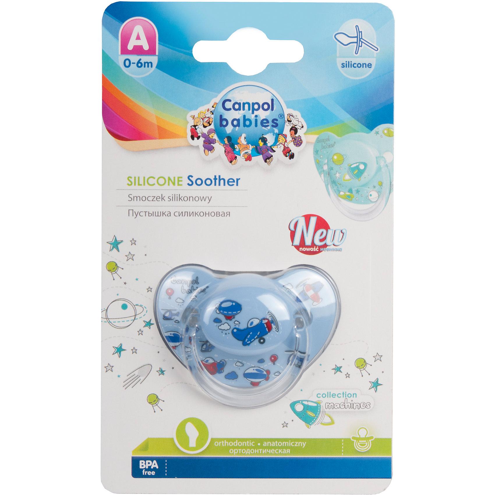 Пустышка анатомическая силиконовая, 0-6 Machines, Canpol Babies, голубойПустышки из силикона<br>Характеристики:<br><br>• Наименование: пустышка<br>• Пол: для мальчика<br>• Материал: силикон, пластик<br>• Цвет: голубой, синий, красный<br>• Форма: анатомическая<br>• Наличие отверстий для вентиляции<br>• Наличие кольца для держателя<br>• Особенности ухода: регулярная стерилизация и своевременная замена<br><br>Пустышка анатомическая силиконовая, 0-6 Machines, Canpol Babies, голубой имеет специальную форму, которая обеспечивает правильное давление на небо. Изготовлена из запатентованного вида силикона, который не имеет запаха. При правильном уходе обеспечивает длительное использование. У соски имеется классический ограничитель с отверстиями для вентиляции и кольцо для держателя. Пустышка анатомическая силиконовая, 0-6 Machines, Canpol Babies, голубой выполнена в ярком дизайне с изображением воздушного транспорта.<br><br>Пустышку анатомическую силиконовую, 0-6 Machines, Canpol Babies, голубую можно купить в нашем интернет-магазине.<br><br>Ширина мм: 95<br>Глубина мм: 45<br>Высота мм: 155<br>Вес г: 110<br>Возраст от месяцев: 0<br>Возраст до месяцев: 6<br>Пол: Мужской<br>Возраст: Детский<br>SKU: 5156602