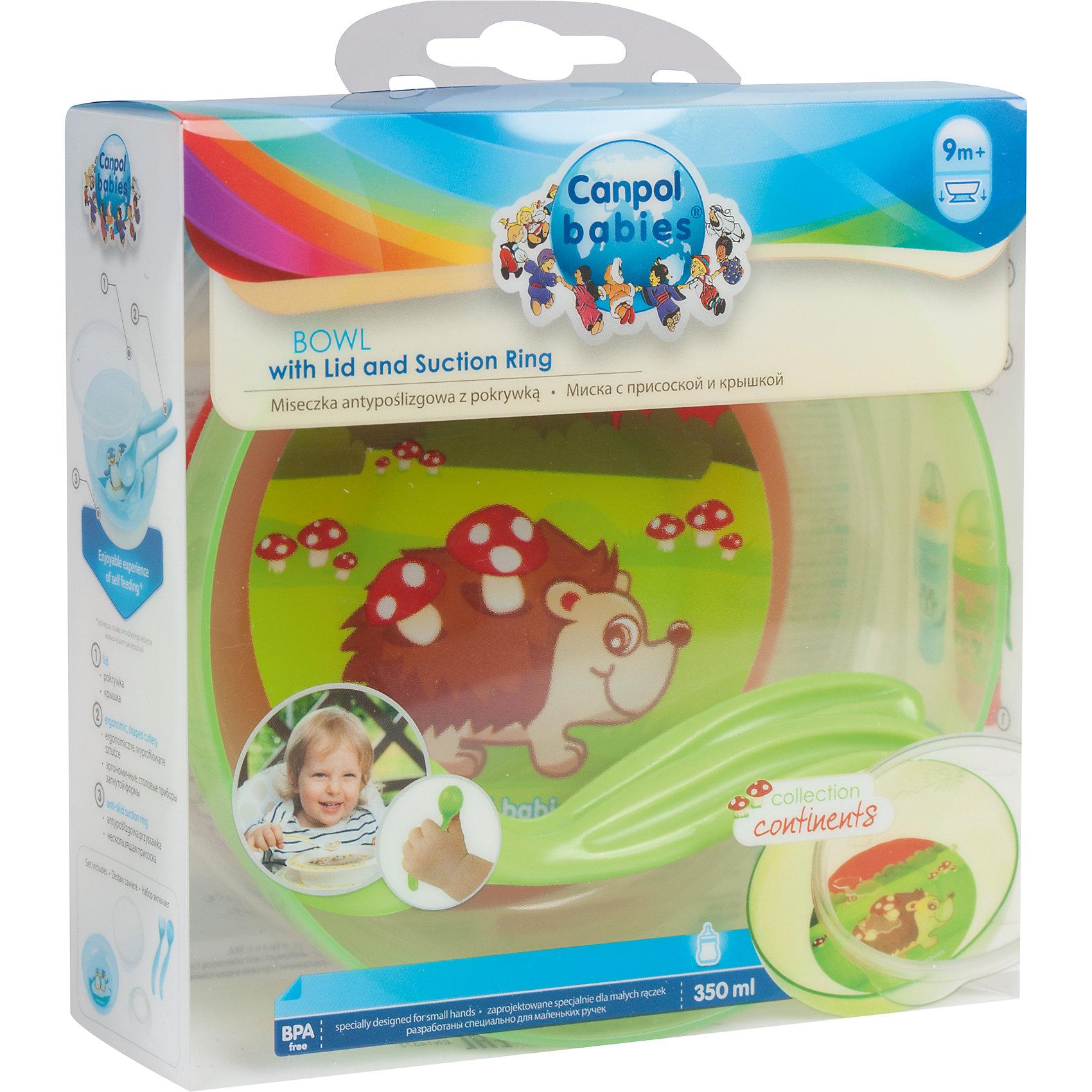 Миска на присоске с крышкой, вилкой и ложкой, 9+, Canpol Babies, зеленыйПосуда для малышей<br>Характеристики:<br><br>• Наименование: набор для кормления<br>• Пол: универсальный<br>• Материал: пластик, силикон<br>• Цвет: зеленый<br>• Комплектация: миска на присоске, крышка, вилка и ложка<br>• Особенности ухода: допускается мытье в посудомоечной машине<br><br>Миска на присоске с крышкой, вилкой и ложкой, 9+, Canpol Babies, зеленый предназначены не только для кормления детей родителями, но и станет первым набором посуды, с которого ребенок может учиться кушать самостоятельно. Все предметы изготовлены из экологически безопасных материалов, не имеют острых углов. С целью предотвращения опрокидывания тарелочки у нее предусмотрена надежная присоска, а крышечка не позволит не только остыть еде, но и защитит от проливания. Набор выполнен в ярком цвете с красочными рисунками. <br><br>Миску на присоске с крышкой, вилкой и ложкой, 9+, Canpol Babies, зеленые можно купить в нашем интернет-магазине.<br><br>Ширина мм: 215<br>Глубина мм: 70<br>Высота мм: 260<br>Вес г: 1030<br>Возраст от месяцев: 9<br>Возраст до месяцев: 36<br>Пол: Унисекс<br>Возраст: Детский<br>SKU: 5156682