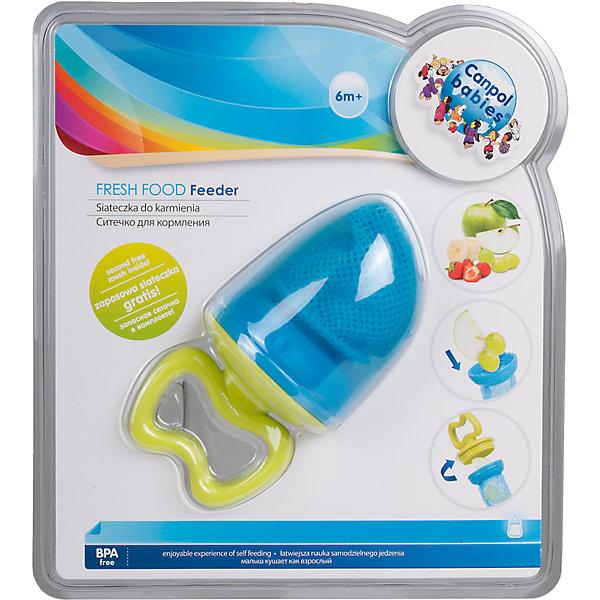 Ситечко для кормления 6+, Canpol Babies, синийНиблеры<br>Ситечко для кормления 6+, Canpol Babies (КАНПОЛ БЕБИ), синий.<br><br>Характеристики:<br>• ручка удобна для ребенка<br>• есть защитный колпачок<br>• изготовлено из безопасных гипоаллергенных материалов<br>• материал: пластик, прочный текстиль<br>• размер упаковки: 21,5х17х7,5 см<br>• вес: 100 грамм<br>• цвет: синий<br><br>Ситечко Canpol Babies предназначено для малышей от 5 месяцев до года. С его помощью ребенок сможет плавно перейти от жидкой пищи к твердой. Положите фрукты, овощи или печенье в сеточку, закрепите ее - еда готова. Малыш сможет получить все полезные элементы из продуктов, не боясь подавиться. Удобная ручка позволит ребенку пользоваться ситечком самостоятельно. Яркий дизайн и удобная форма, несомненно, понравятся вашей крохе!<br><br>Ситечко для кормления 6+, Canpol Babies (КАНПОЛ БЕБИ), синий можно купить в нашем интернет-магазине.<br><br>Ширина мм: 170<br>Глубина мм: 75<br>Высота мм: 215<br>Вес г: 370<br>Возраст от месяцев: 6<br>Возраст до месяцев: 36<br>Пол: Мужской<br>Возраст: Детский<br>SKU: 5156689