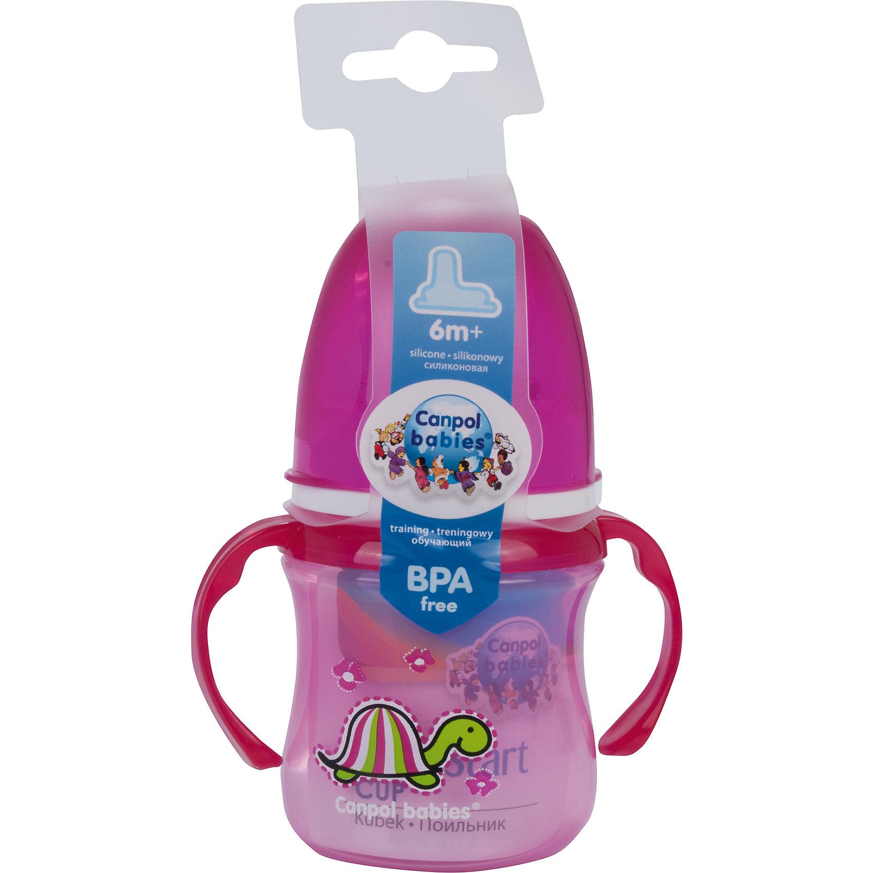 Поильник обучающий EasyStart с силиконовым носиком, 120 мл. 6+ Colourful animals, Canpol Babies, розовыйПоильник обучающий EasyStart с силиконовым носиком, 120 мл. 6+ Colourful animals, Canpol Babies (Канпол беби), розовый.<br><br>Характеристики:<br>• мягкий силиконовый носик<br>• не содержит бисфенол-А<br>• удобные ручки<br>• защитная крышка<br>• яркий дизайн<br>• размер: 15х10х10 см<br>• объем: 120 мл<br>• цвет: розовый<br><br>Поильник EasyStart отлично подойдет для малышей, стремящихся к самостоятельности. Ребенок сможет взять поильник за две удобные ручки и научиться пить из него. Силиконовый носик поможет избежать случайного травмирования ротовой полости. Непроливающийся поильник можно использовать в двух вариантах: для совсем маленьких детей - мягкий носик, и для детей старше года -жесткий носик. Крышка защитит бутылочку от грязи и пыли. Яркий дизайн привлечет внимание крохи, и он с удовольствием научится пить самостоятельно!<br><br>Вы можете купить поильник обучающий EasyStart с силиконовым носиком, 120 мл. 6+ Colourful animals, Canpol Babies (Канпол беби), розовый в нашем интернет-магазине.<br><br>Ширина мм: 100<br>Глубина мм: 65<br>Высота мм: 160<br>Вес г: 720<br>Возраст от месяцев: 6<br>Возраст до месяцев: 18<br>Пол: Женский<br>Возраст: Детский<br>SKU: 5156713