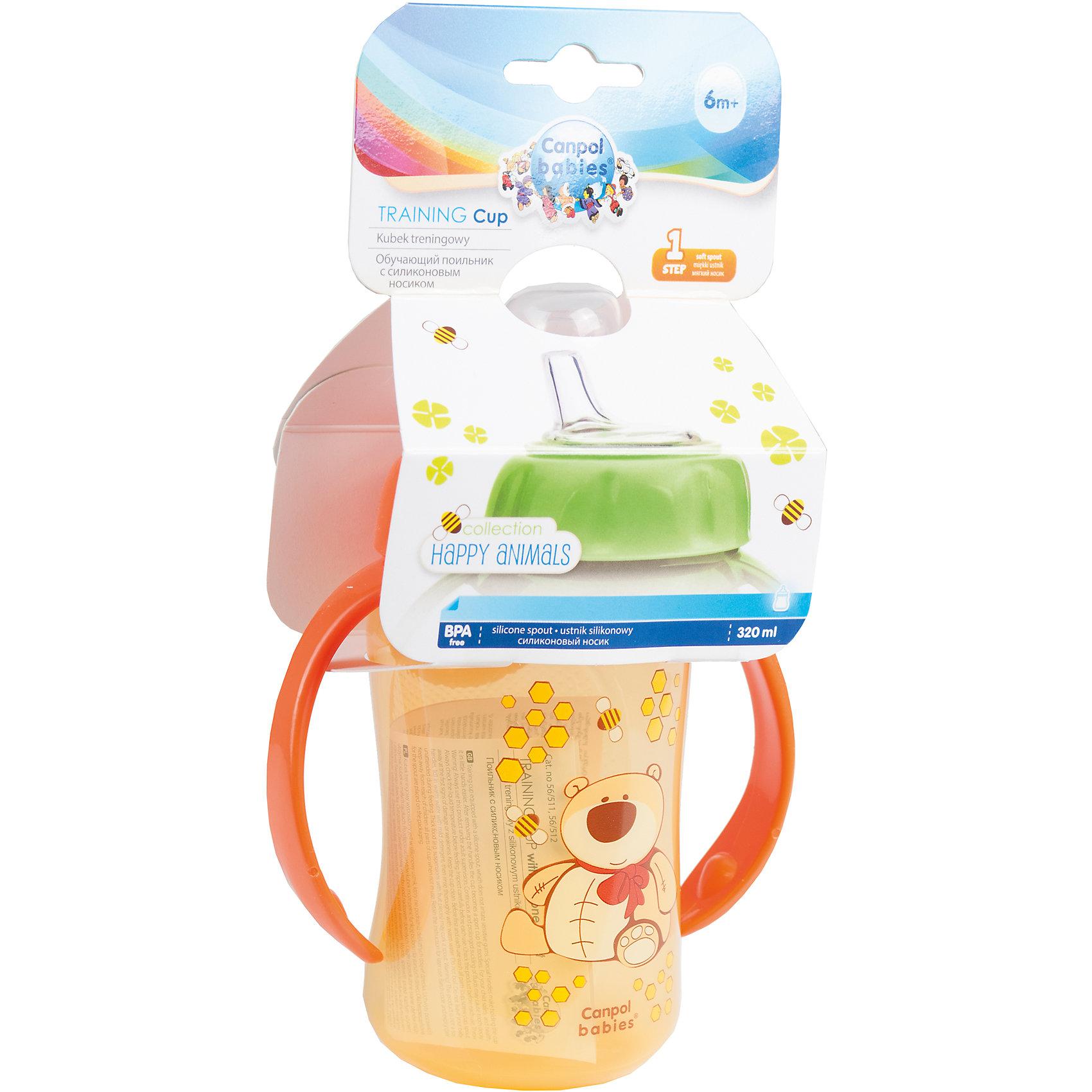 Поильник обучающий с силиконовым носиком и ручками, 320 мл. 6+, Canpol Babies, оранжевыйПоильник обучающий с силиконовым носиком и ручками, 320 мл. 6+, Canpol Babies (Канпол беби), оранжевый.<br><br>Характеристики:<br>• мягкий силиконовый носик<br>• защитная крышка<br>• удобные ручки<br>• не содержит бисфенол-А<br>• веселый дизайн<br>• материал: пластик <br>• высота поильника: 16, 5 см<br>• размер упаковки: 12х17х7,5 см<br>• вес: 138 грамм<br>• объем: 320 мл<br>• цвет: оранжевый<br><br>Поильник Canpol Babies поможет вам приучить ребенка к более взрослой посуде для питья. Поильник имеет две удобные ручки и мягкий силиконовый носик, который не допустит травмирования десен крохи. Для привлечения внимания малыша поильник имеет яркую расцветку с красивым рисунком.<br><br>Поильник обучающий с силиконовым носиком и ручками, 320 мл. 6+, Canpol Babies (Канпол беби), оранжевый можно купить в нашем интернет-магазине.<br><br>Ширина мм: 125<br>Глубина мм: 70<br>Высота мм: 225<br>Вес г: 820<br>Возраст от месяцев: 6<br>Возраст до месяцев: 18<br>Пол: Унисекс<br>Возраст: Детский<br>SKU: 5156717